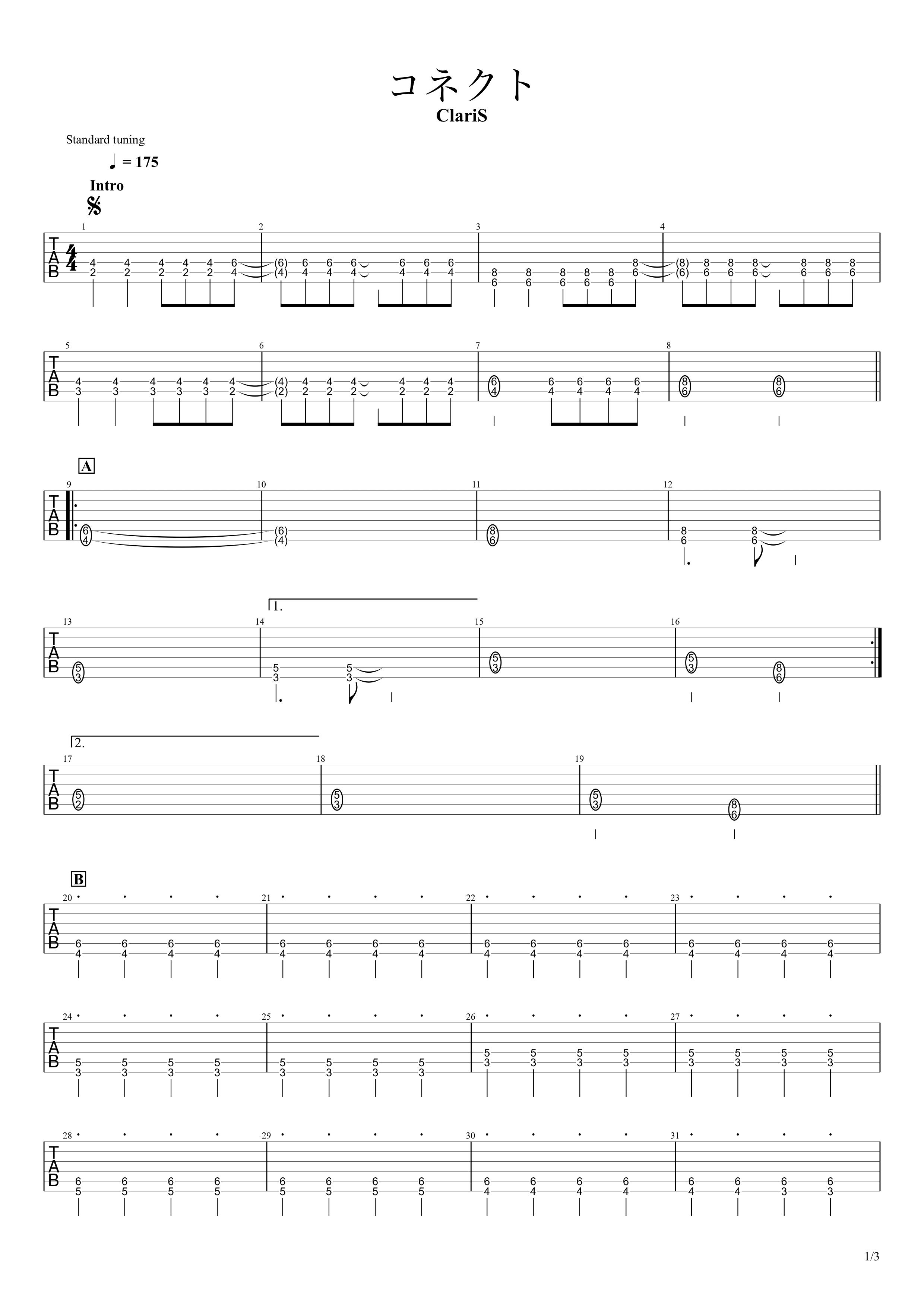 コネクト/ClariS ギタータブ譜スコア01