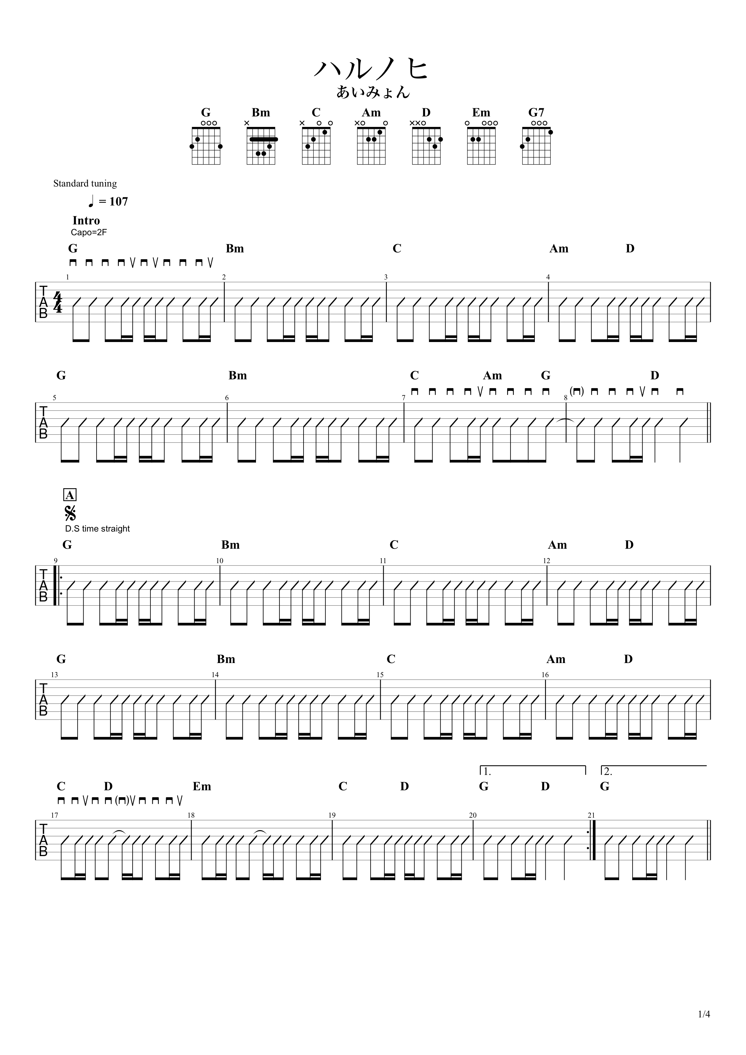 ハルノヒ/あいみょん ギターコードスコア01