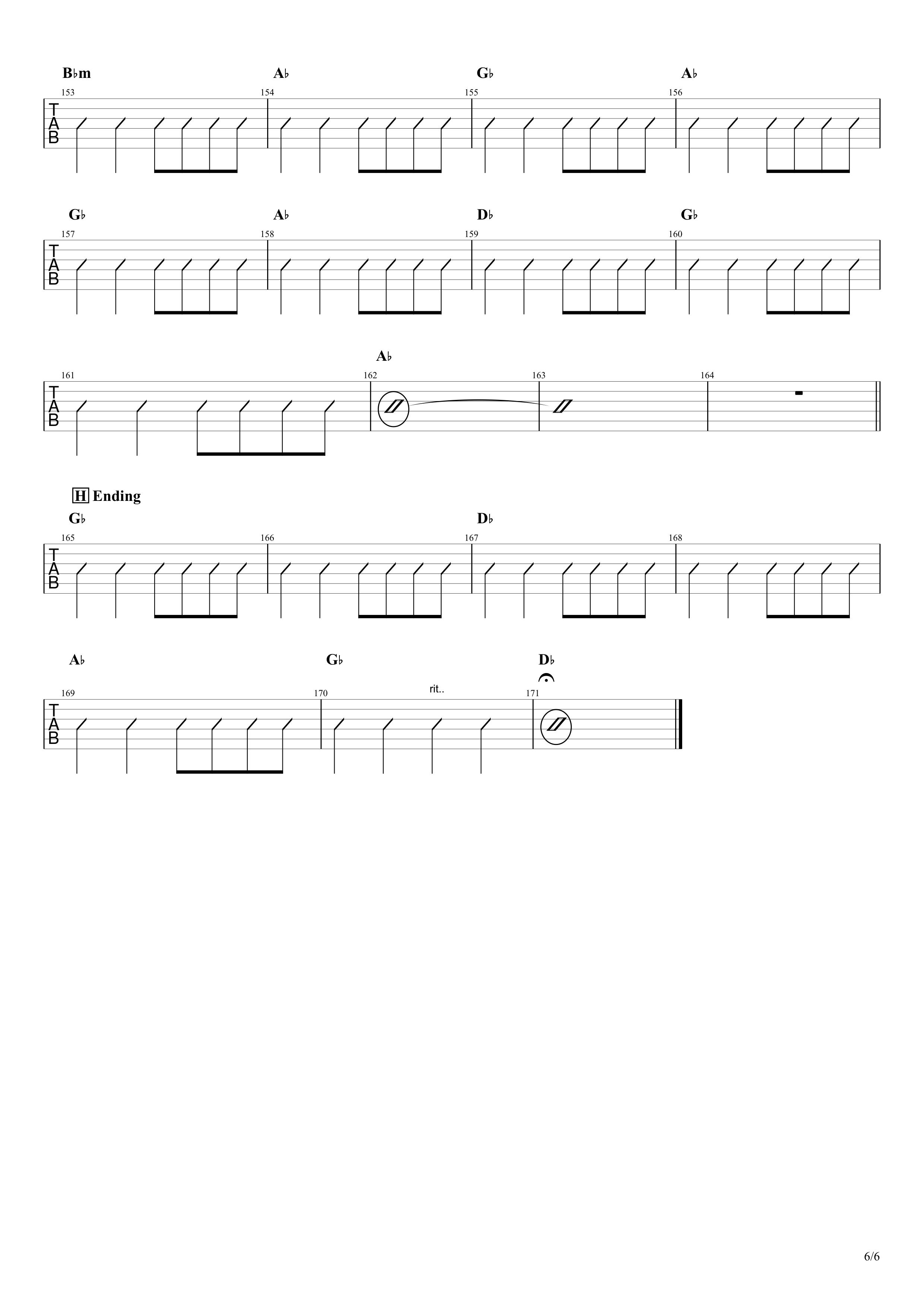 マイフレンド/宇野実彩子(AAA)ギターコード譜06