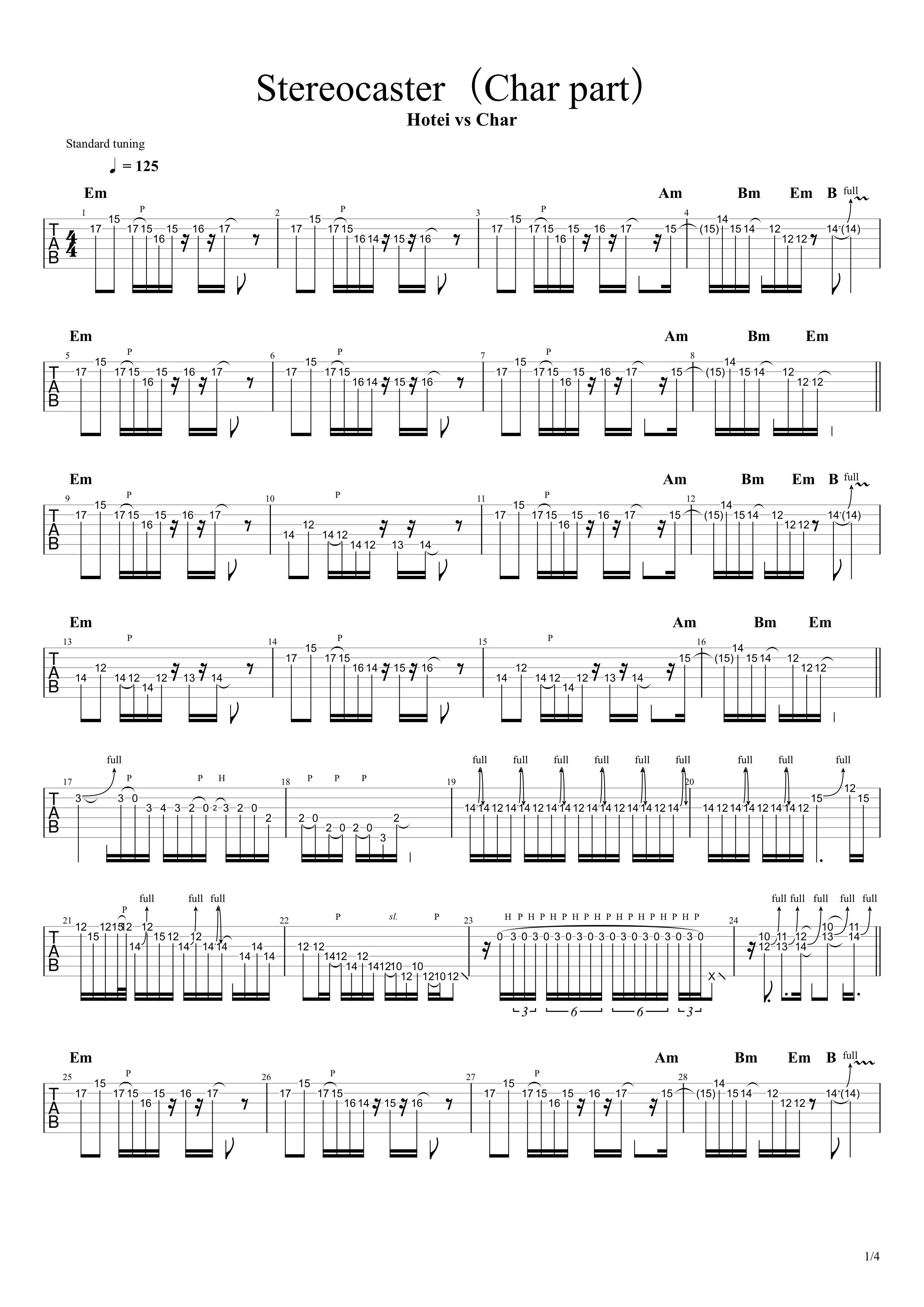 Stereocaster/Charさんパート|ギターTAB譜スコア01