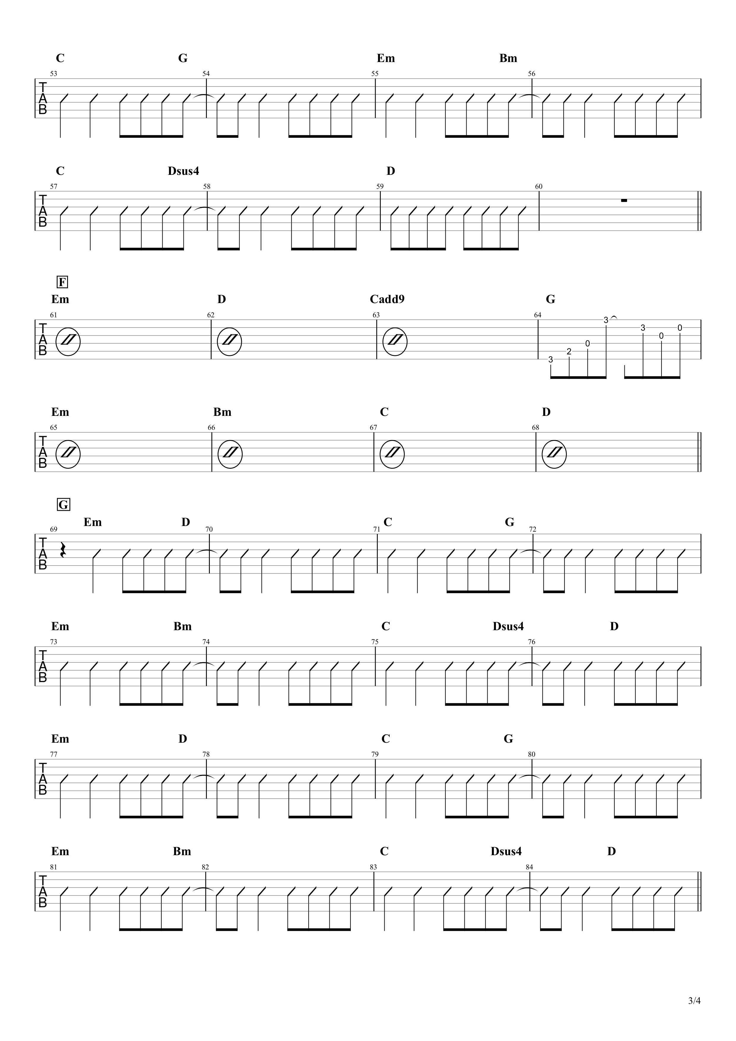 スピッツ ロビンソン コード