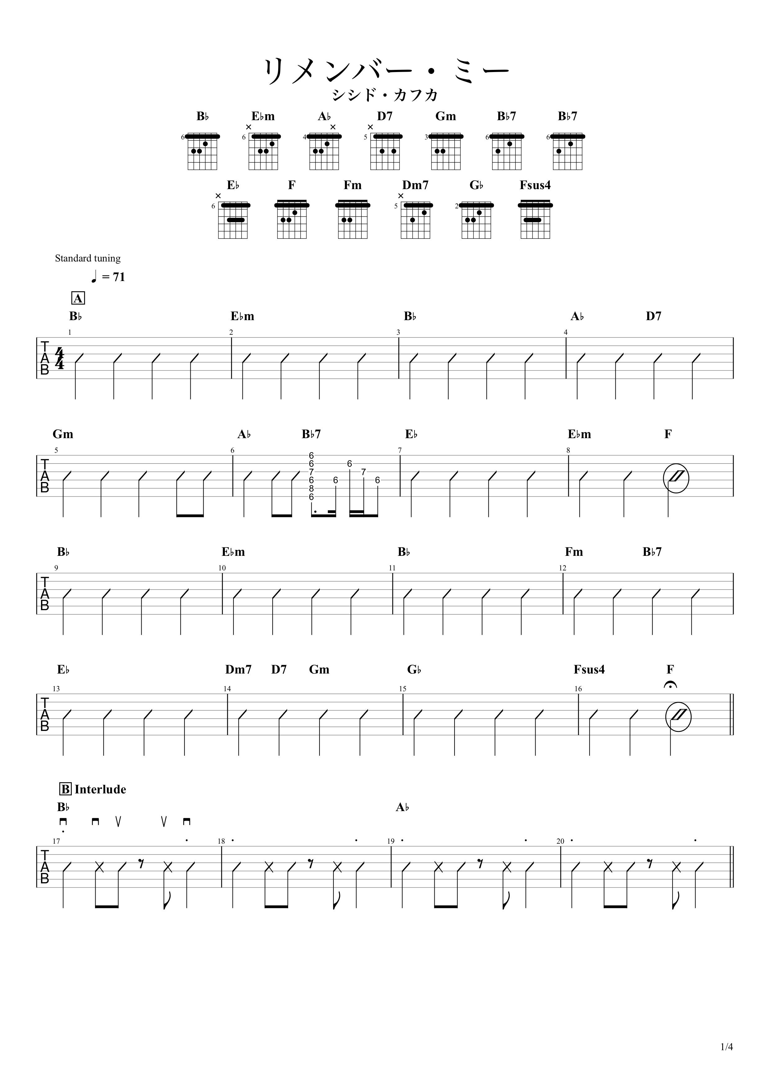 メンバー ギター リ コード ミー