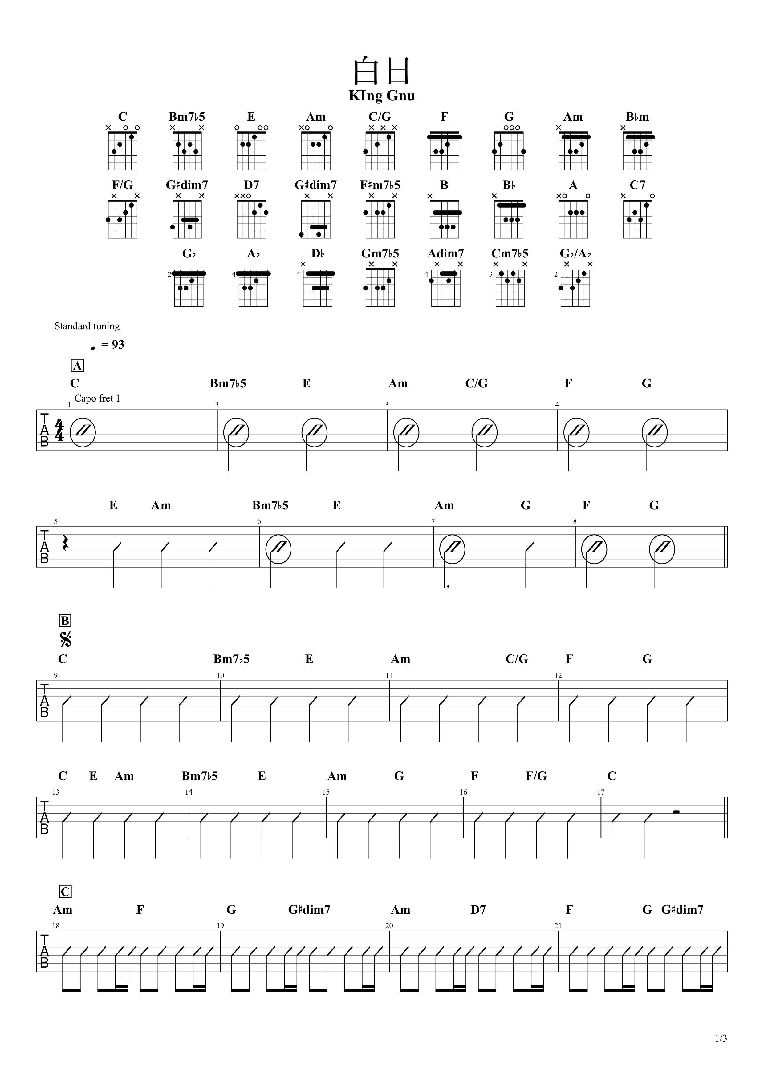 白日/King Gnu ギターコード譜【カポあり簡単Ver.】01