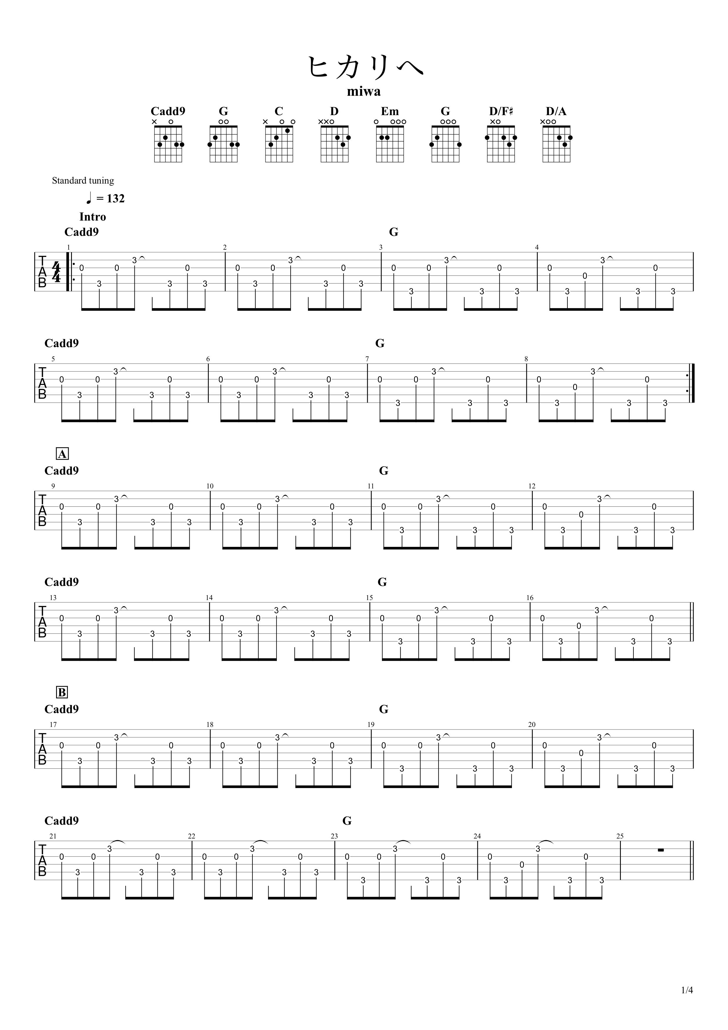 ヒカリへ/miwa ギタータブ&コード譜01