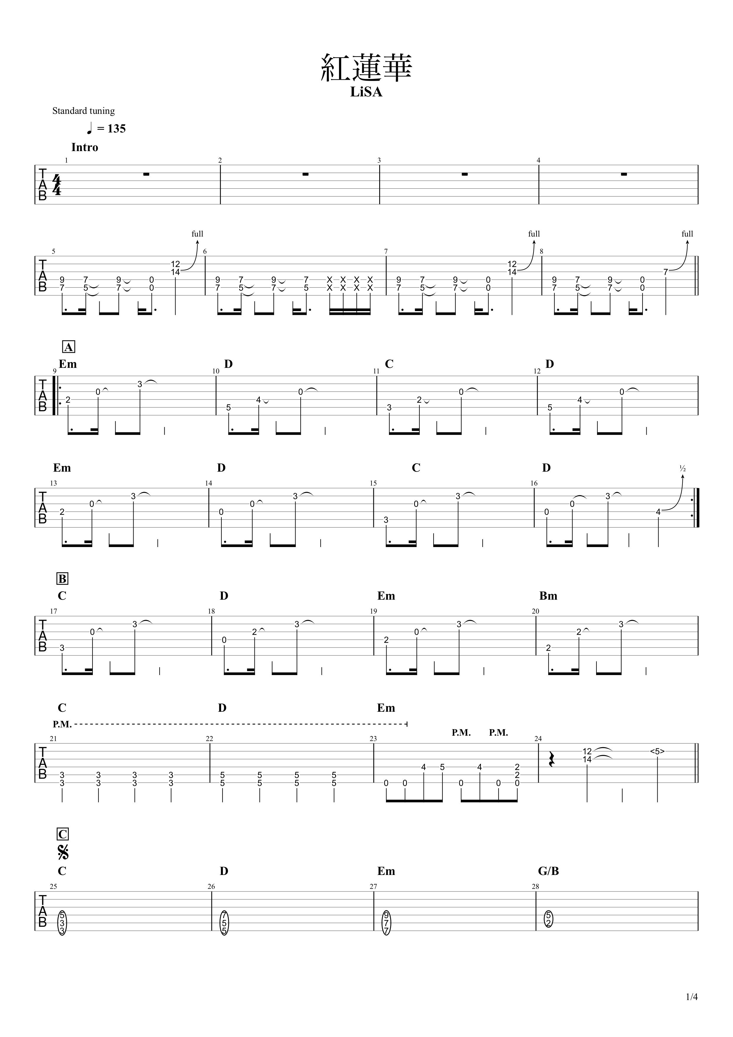 紅蓮華/LiSA ザックリ再現Ver.エレキギター向け01