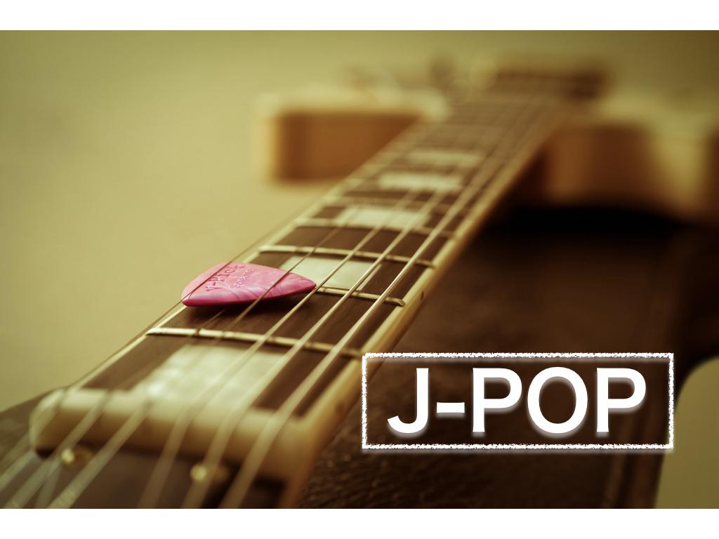 J-POPのギタースコア【あいみょん、ミスチル、ゆず、スピッツetc.】
