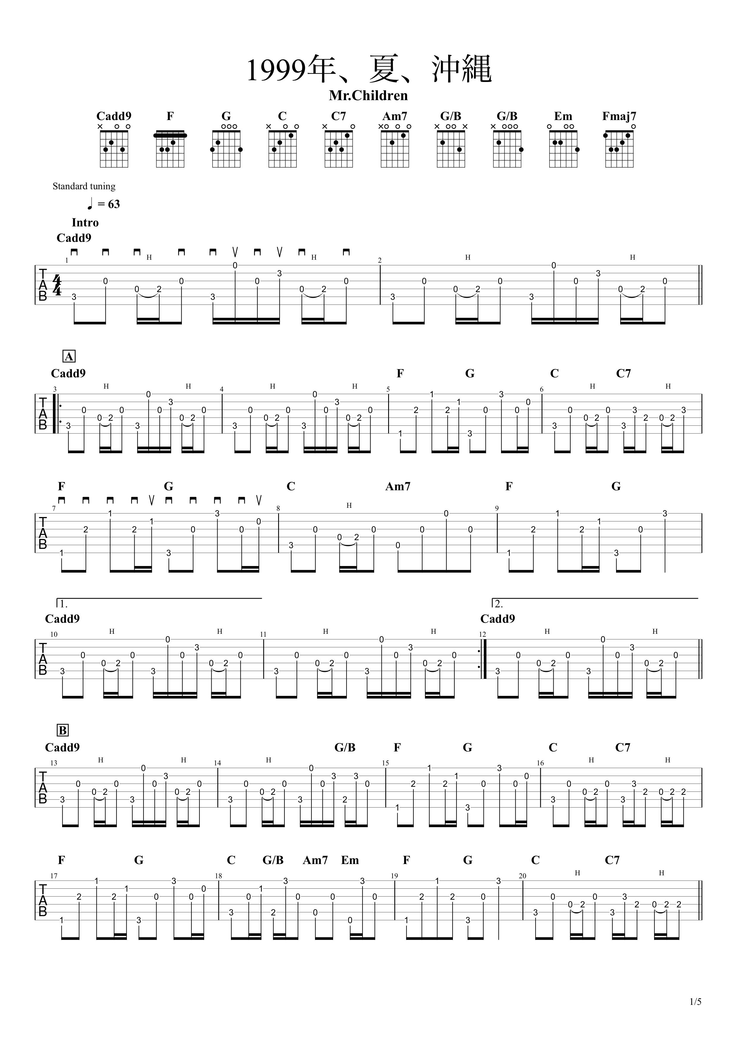 1999年、夏、沖縄/Mr.Children ギターアルペジオ&コードタブ譜|アコギパート01