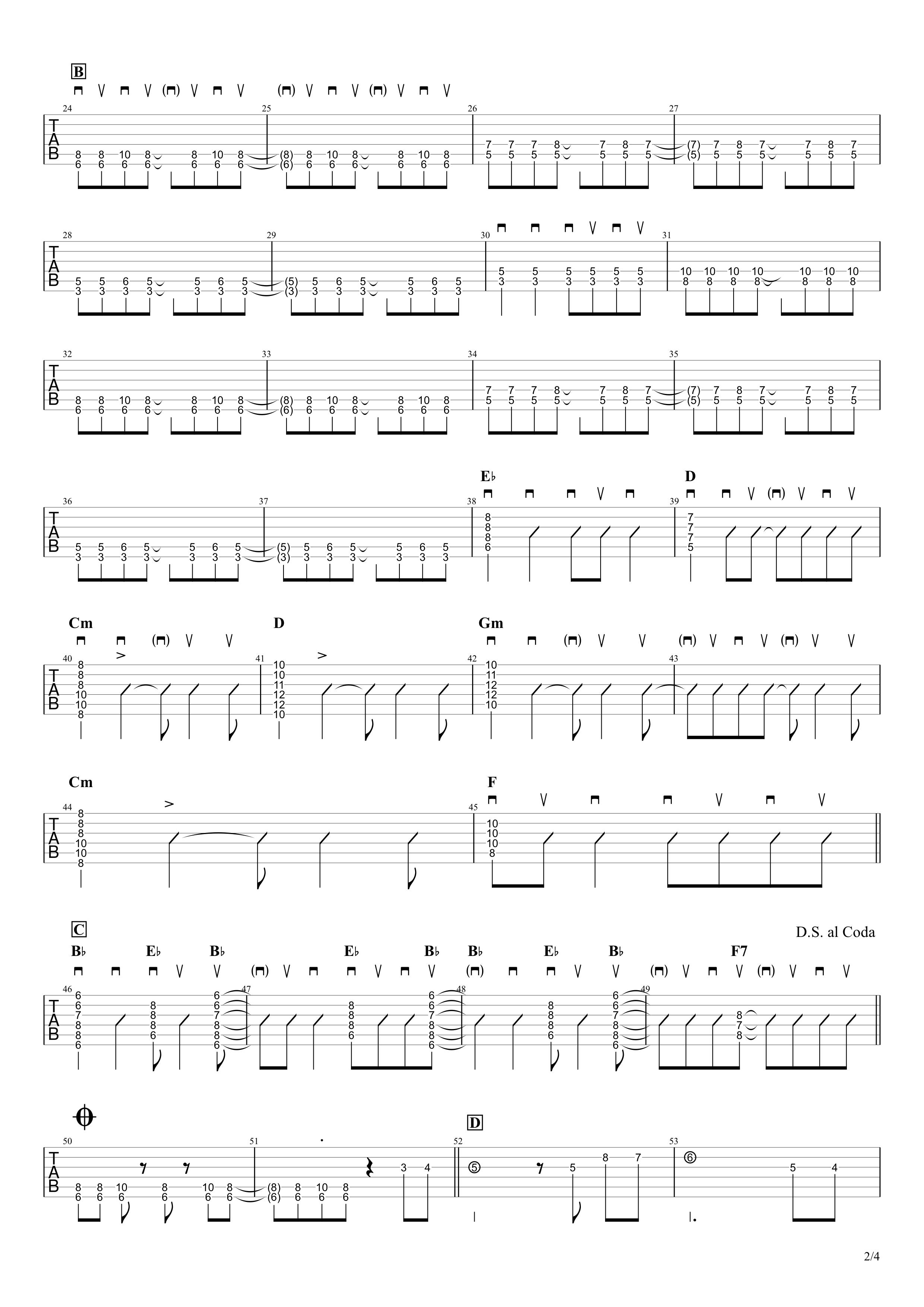 ずっと好きだったんだぜ/斉藤和義 ギタータブ譜 イントロ&リフ&ソロありVer.02
