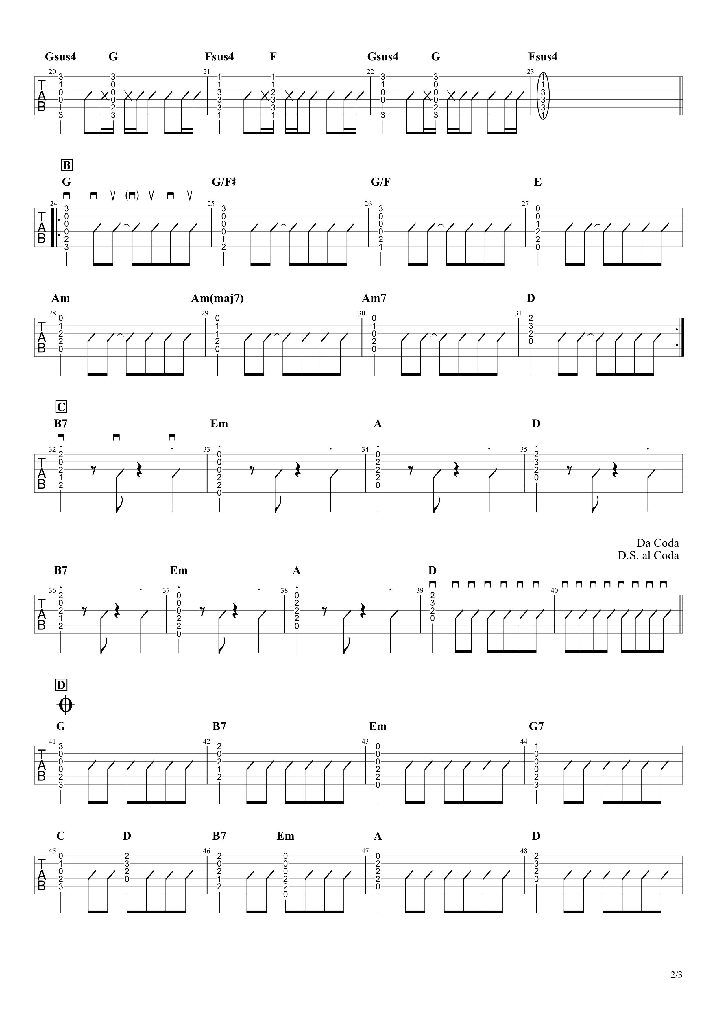 今宵の月のように/エレファントカシマシ ギタータブ譜 コードストロークVer.02