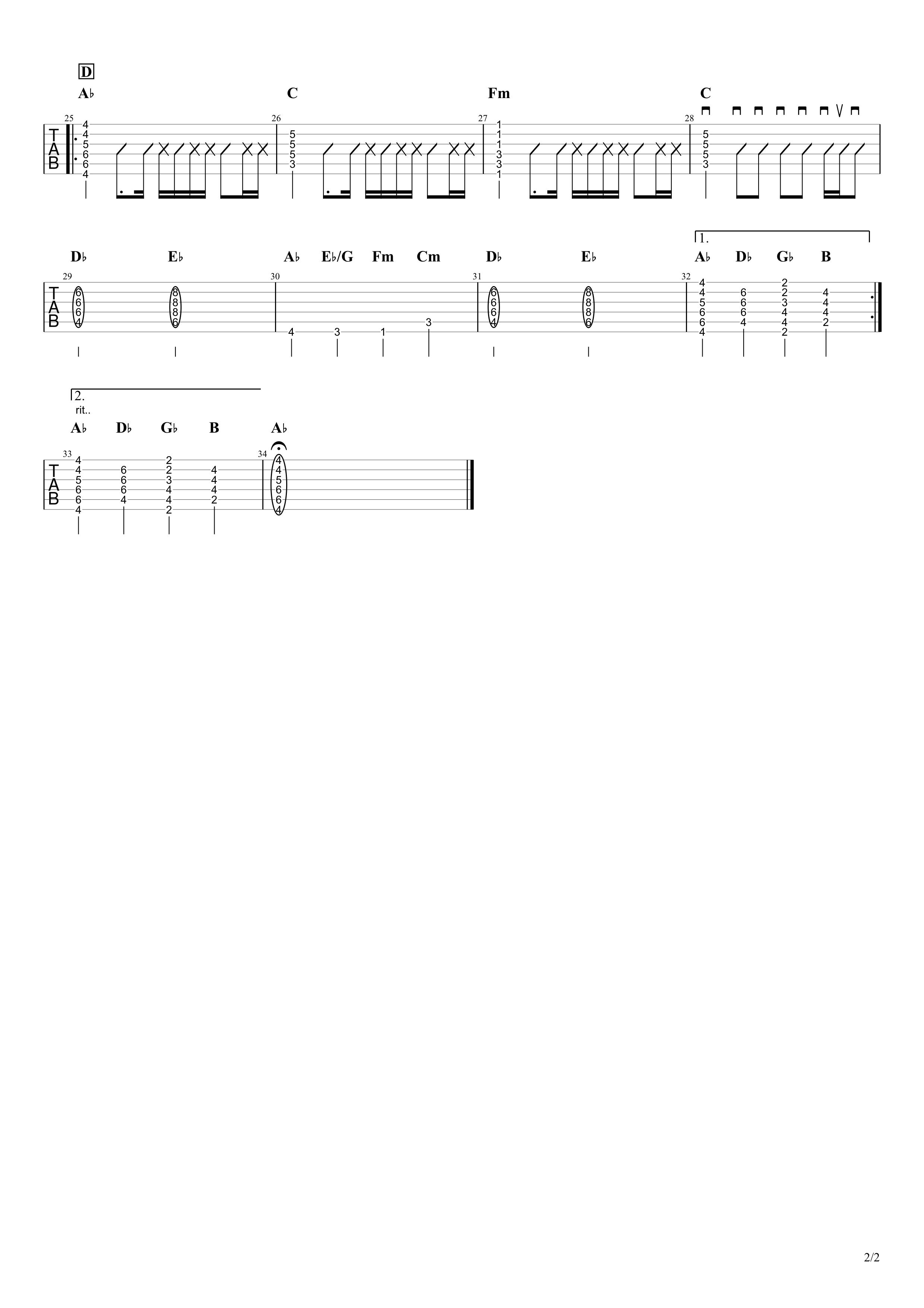 悲しみの果て/エレファントカシマシ ギタータブ譜 コードバッキングVer.02