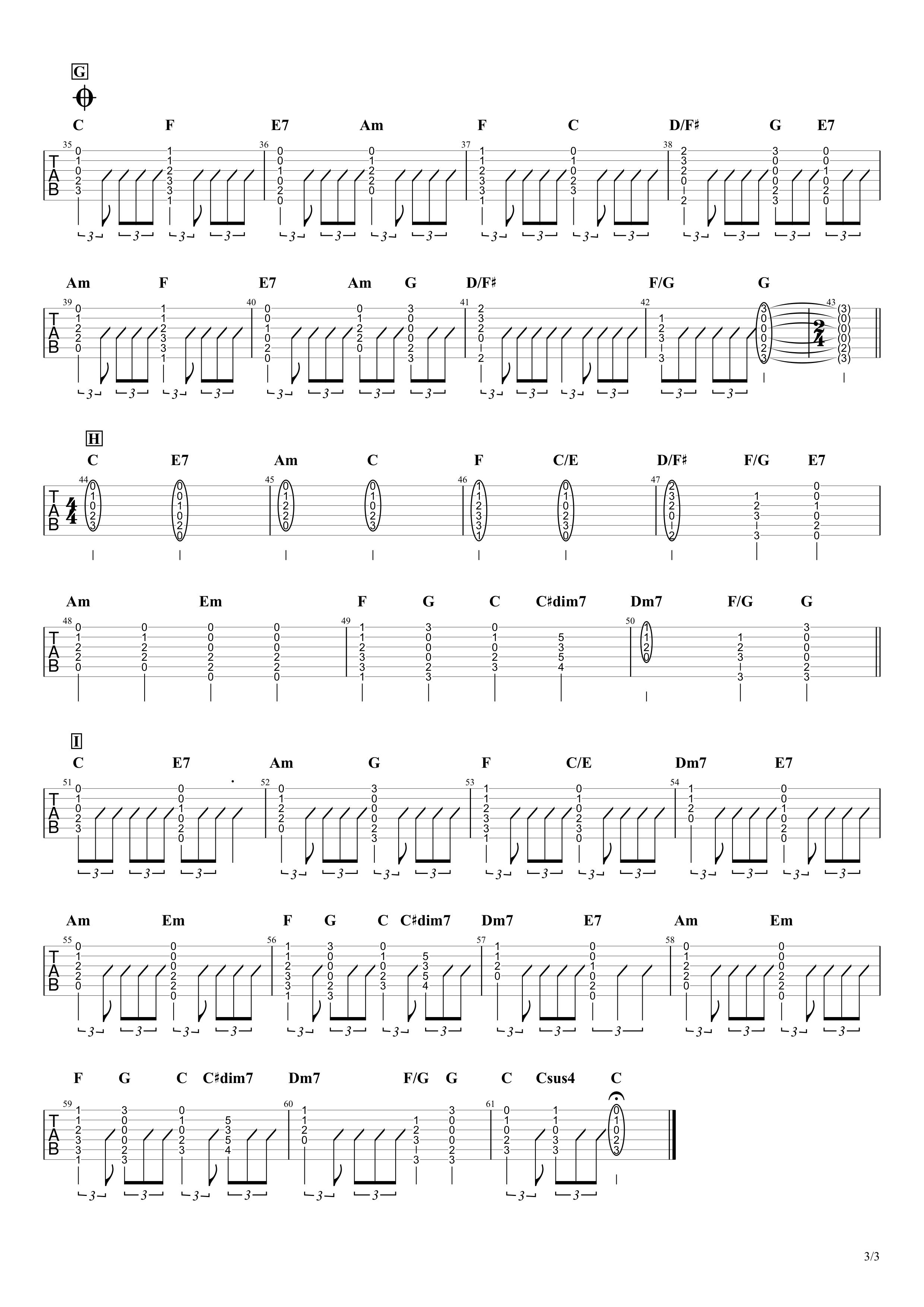 星影のエール/GReeeeN ギタータブ譜 簡単コードVer.03
