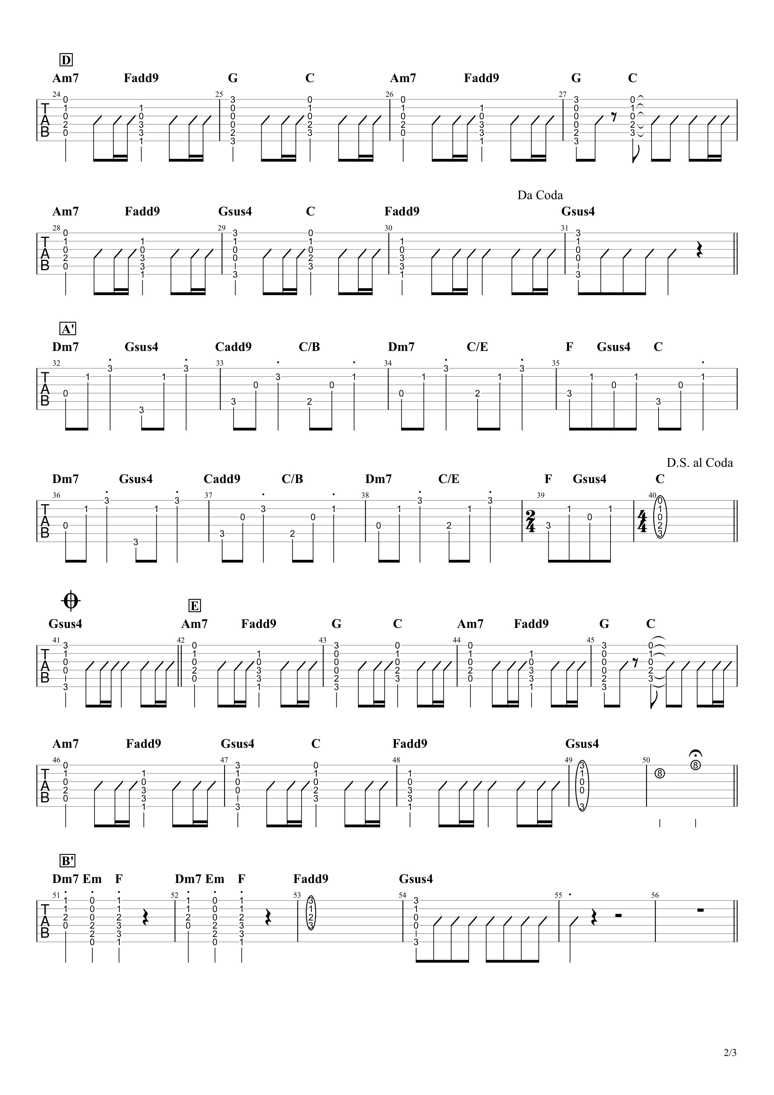 花に亡霊/ヨルシカ ギタータブ譜 コードストローク&アルペジオVer.02