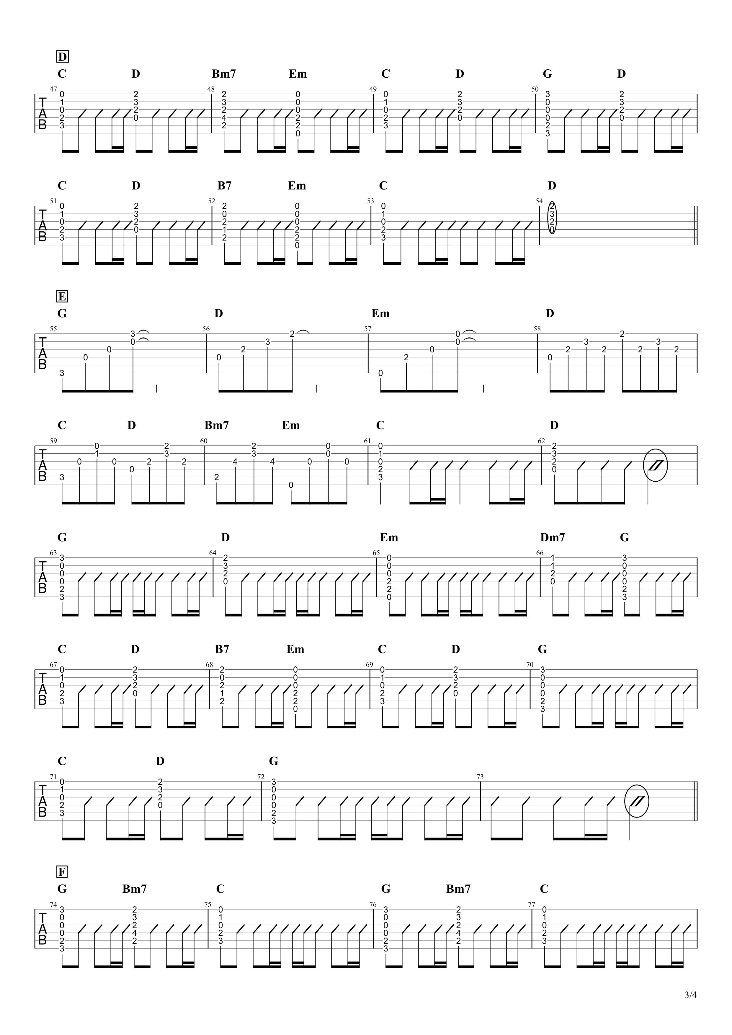 365 日 の 紙 飛行機 ギター アルペジオ