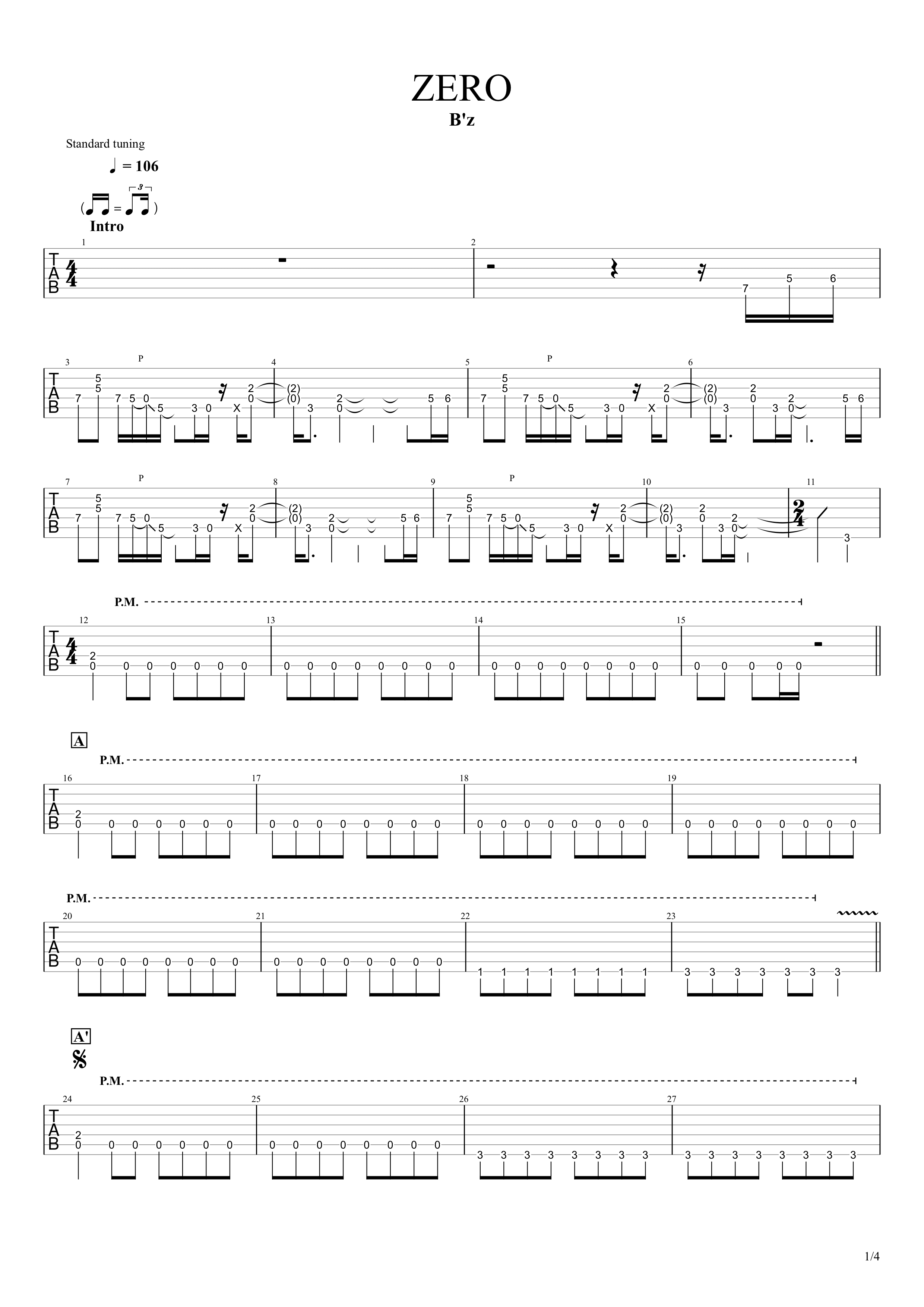 ZERO/B'z ギタータブ譜 リードギターほぼ完コピVer.01