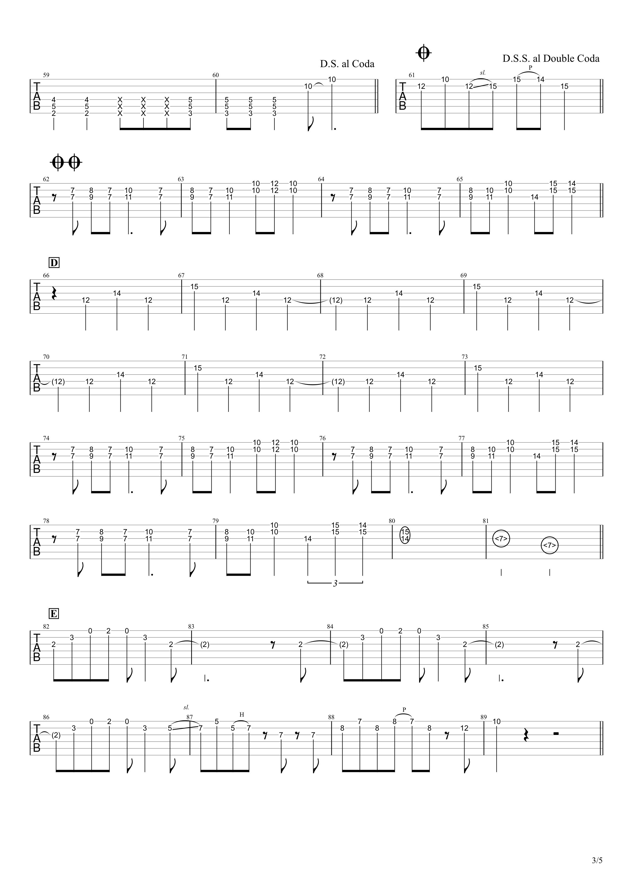 天体観測/BUMP OF CHICKEN ギタータブ譜 ほぼ完コピVer.03