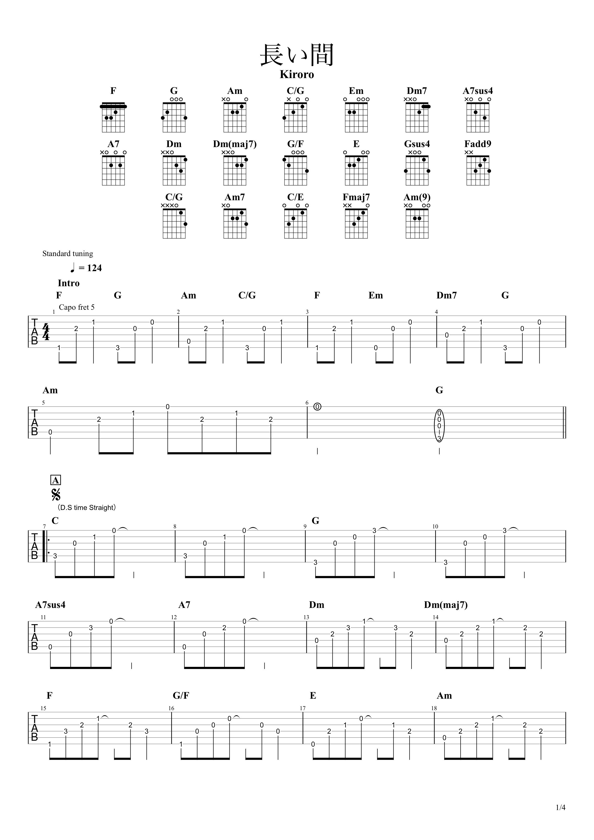 長い間/Kiroro ギタータブ譜 アルペジオ&コードストロークで弾くVer.01