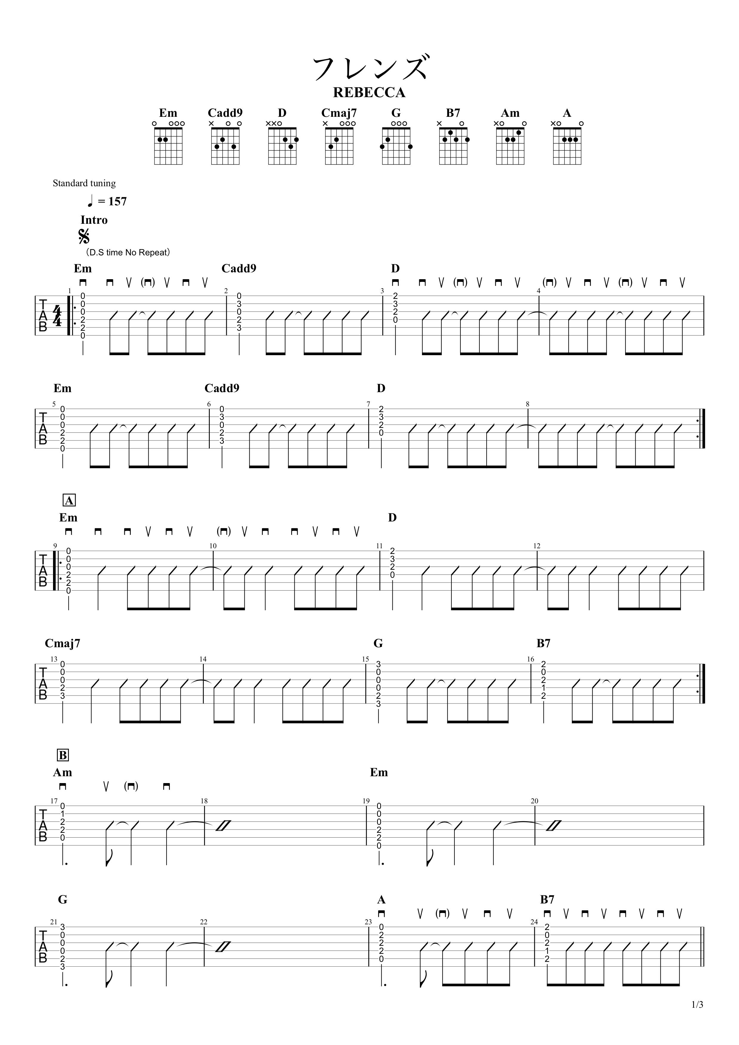 フレンズ/REBECCA ギタータブ譜 コードストロークで弾く簡単Ver.01