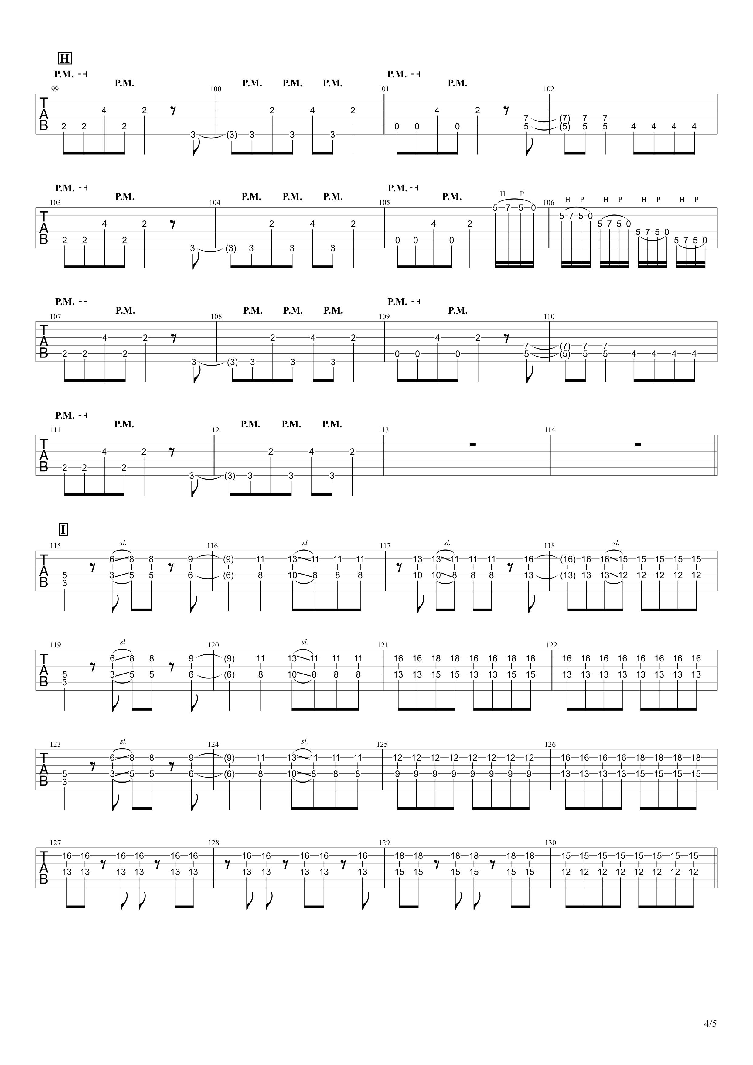 天ノ弱/164 feat.GUMI ギタータブ譜 リードギターほぼ完コピVer.04