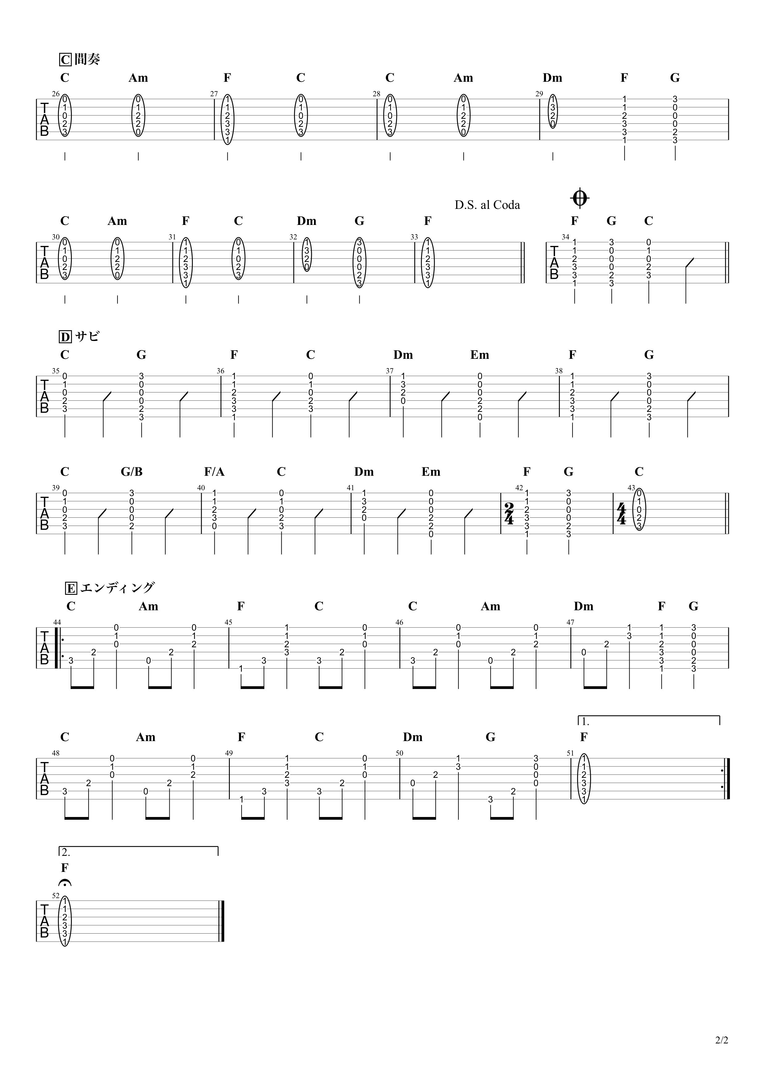 Myself/長渕剛 ギタータブ譜 アルペジオ&コードで弾くアレンジVer.02