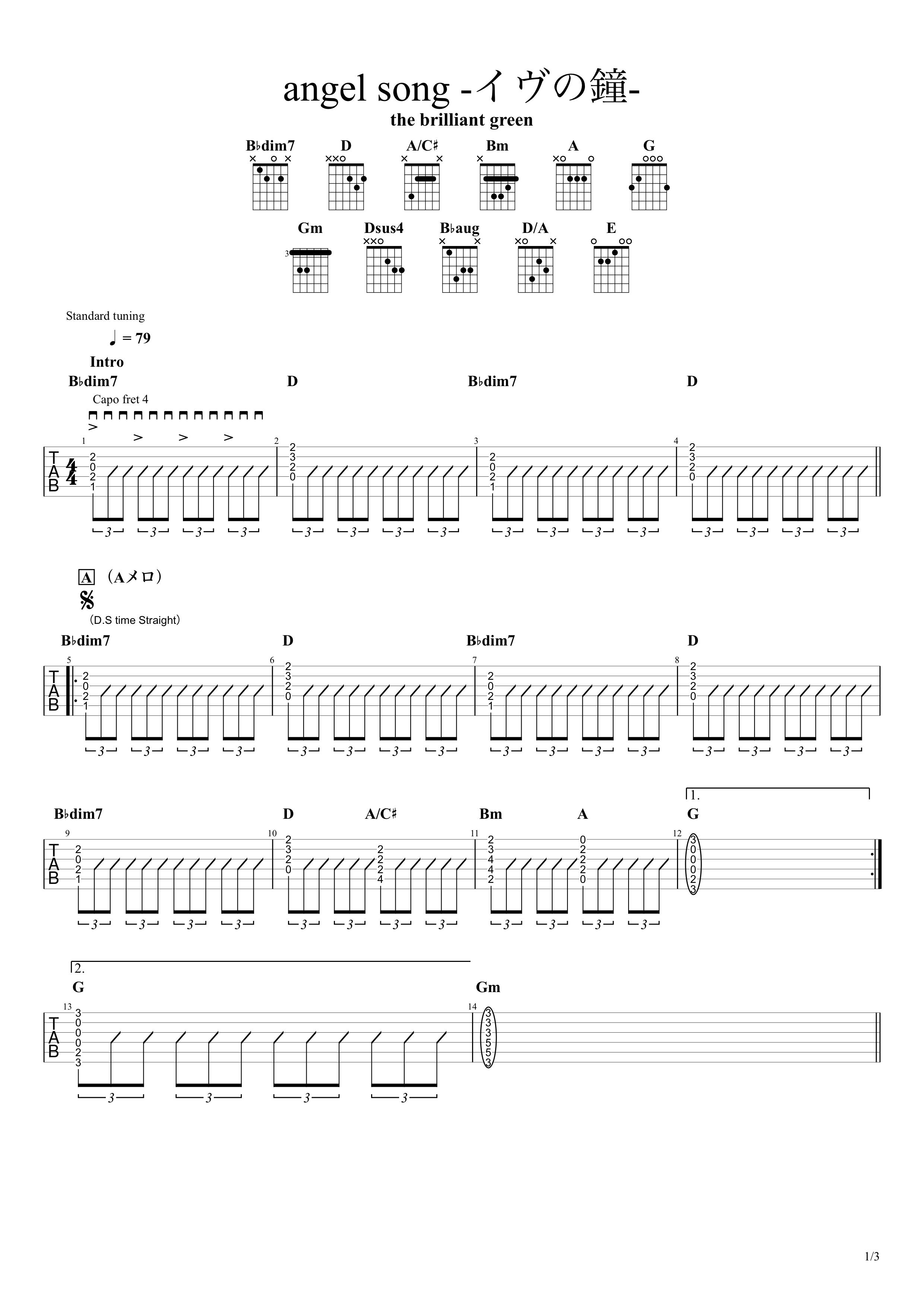 angel song -イヴの鐘-/the brilliant green ギタータブ譜 コードストロークで弾くVer.01