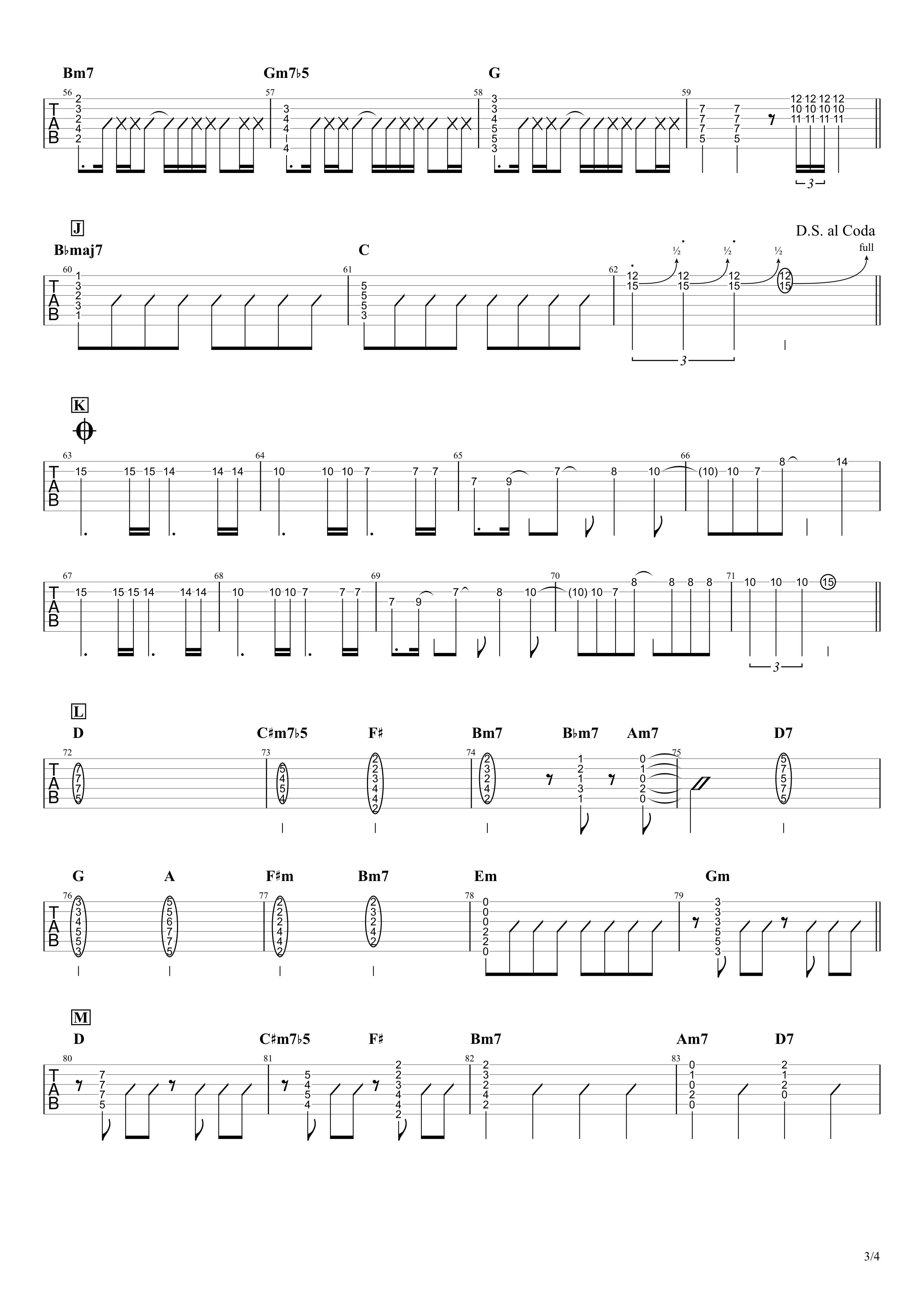 センチメートル/the peggies ギタータブ譜 リードパート簡単アレンジVer.03