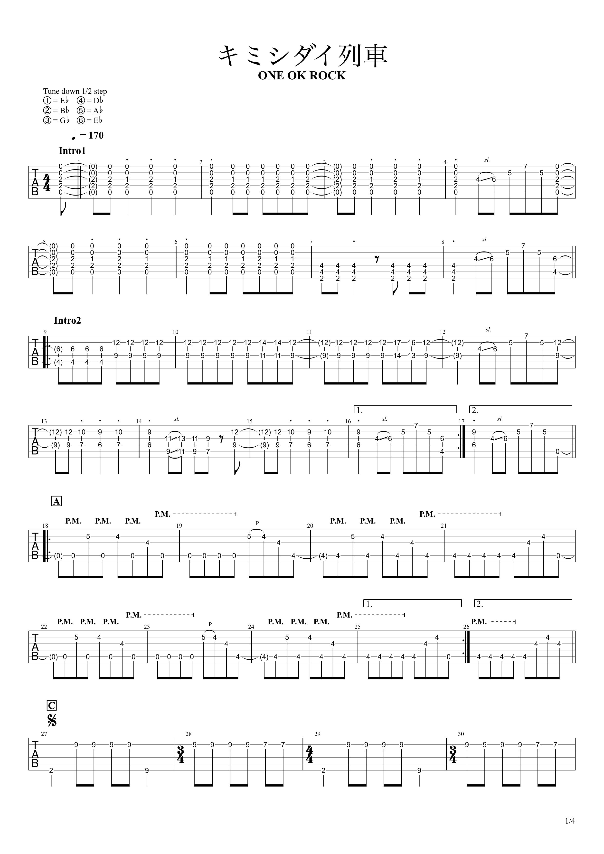 キミシダイ列車/ONE OK ROCK ギタータブ譜 リードギターほぼ完コピVer.01