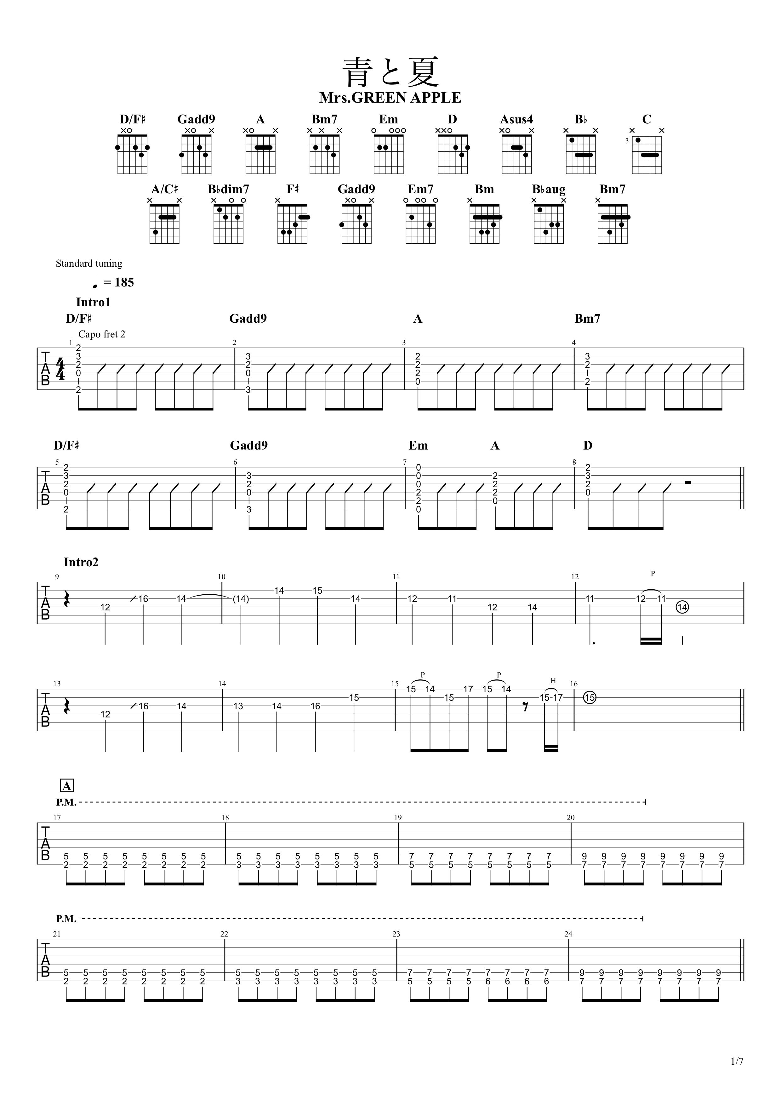 青と夏/Mrs. GREEN APPLE ギタータブ譜 イントロリード&コードメインで弾くVer.01