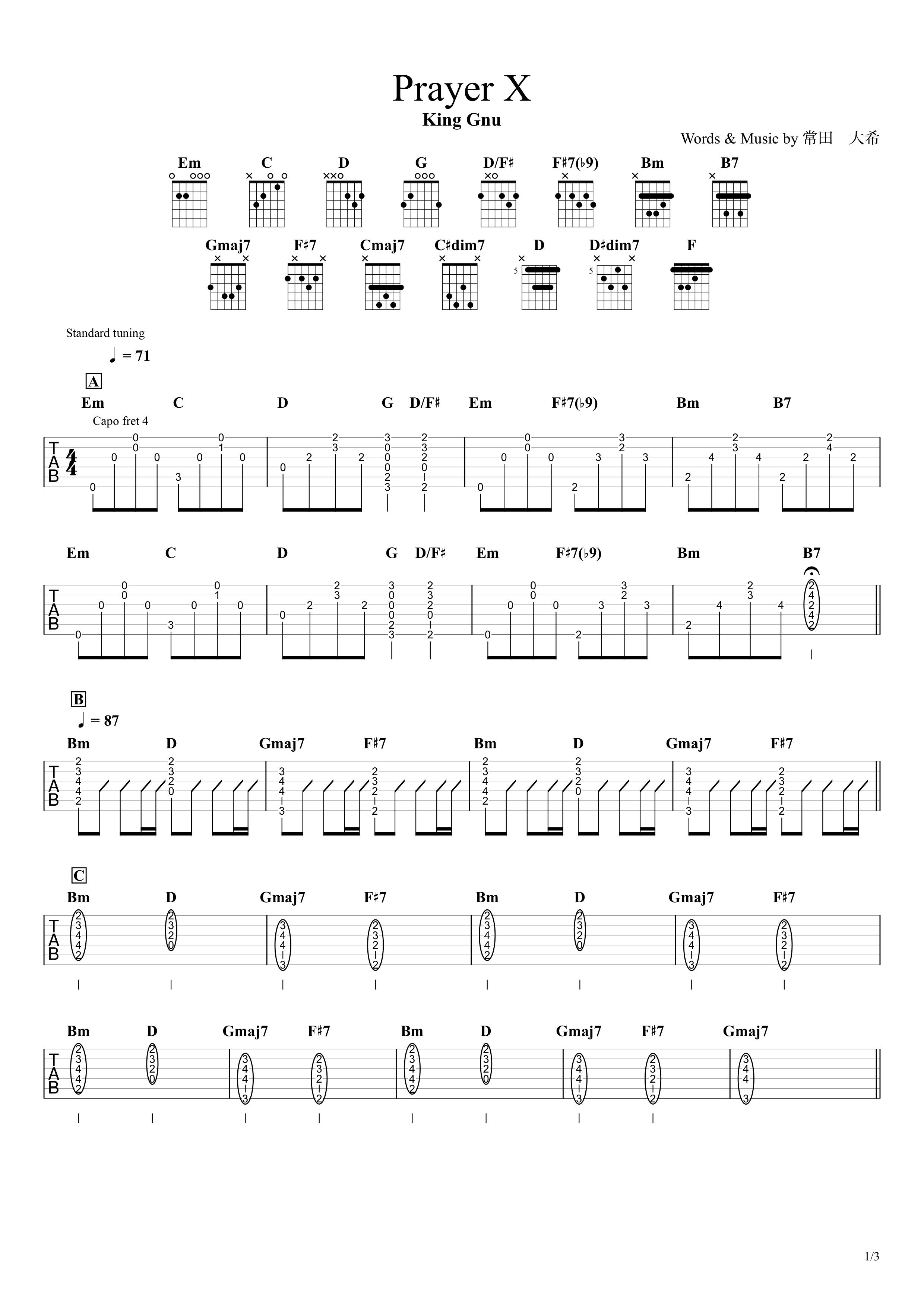 Prayer X/King Gnu ギタータブ譜 コードストローク&アルペジオで弾くVer.01