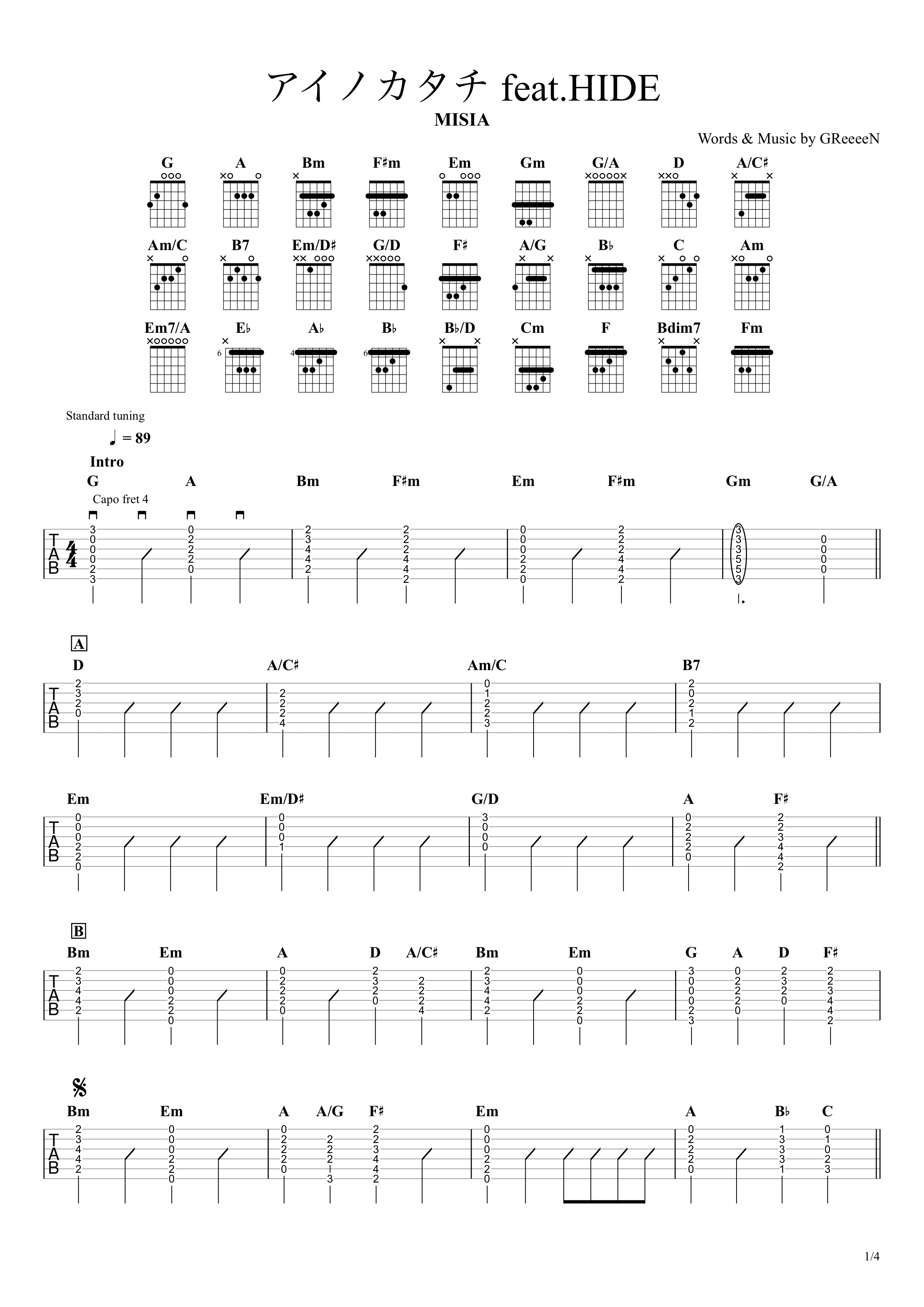 アイノカタチ/MISIA feat.HIDE ギタータブ譜 コードストロークで弾くVer.01