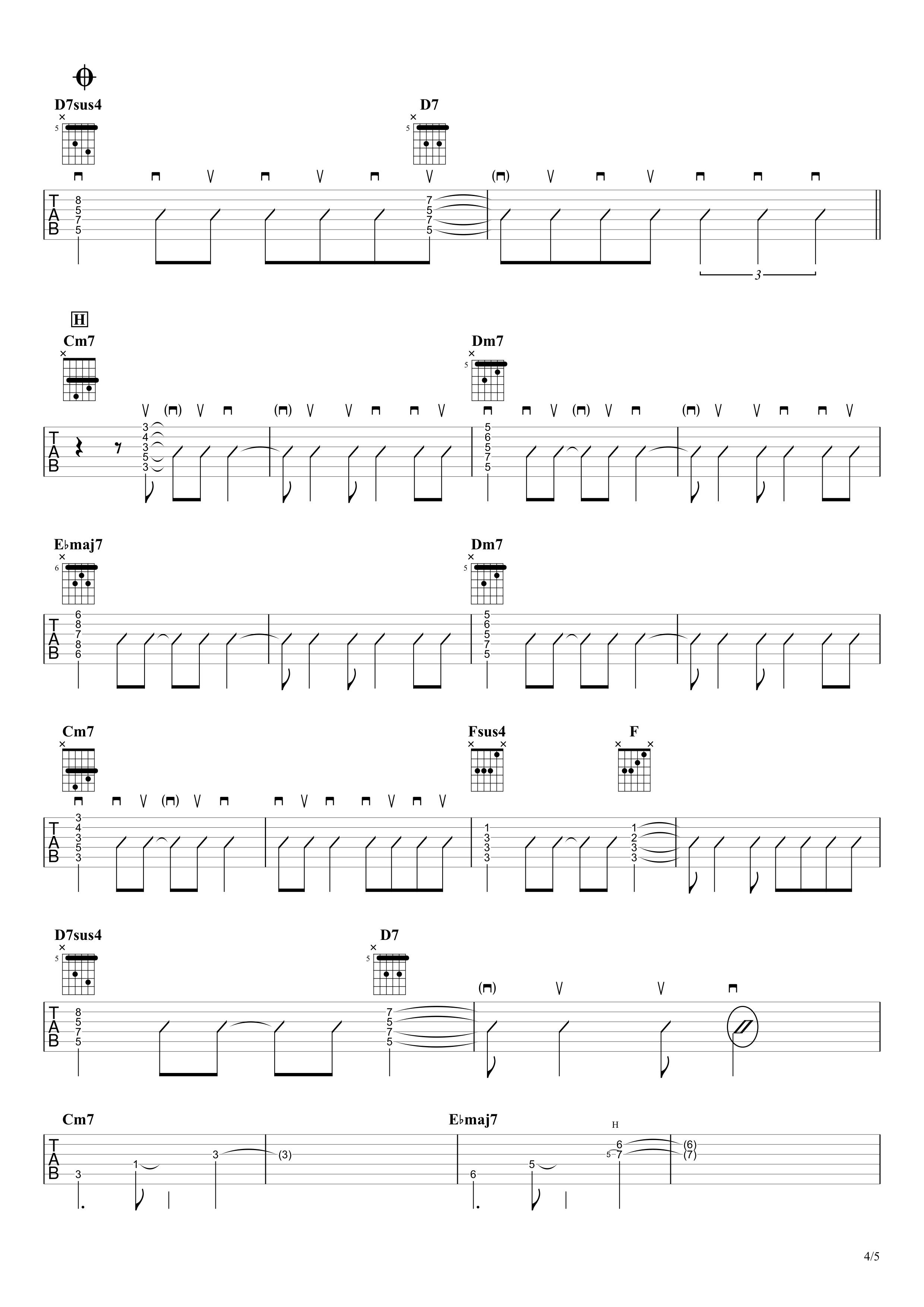 廻廻奇譚/Eve ギタータブ譜 リードギターほぼ完コピVer.04