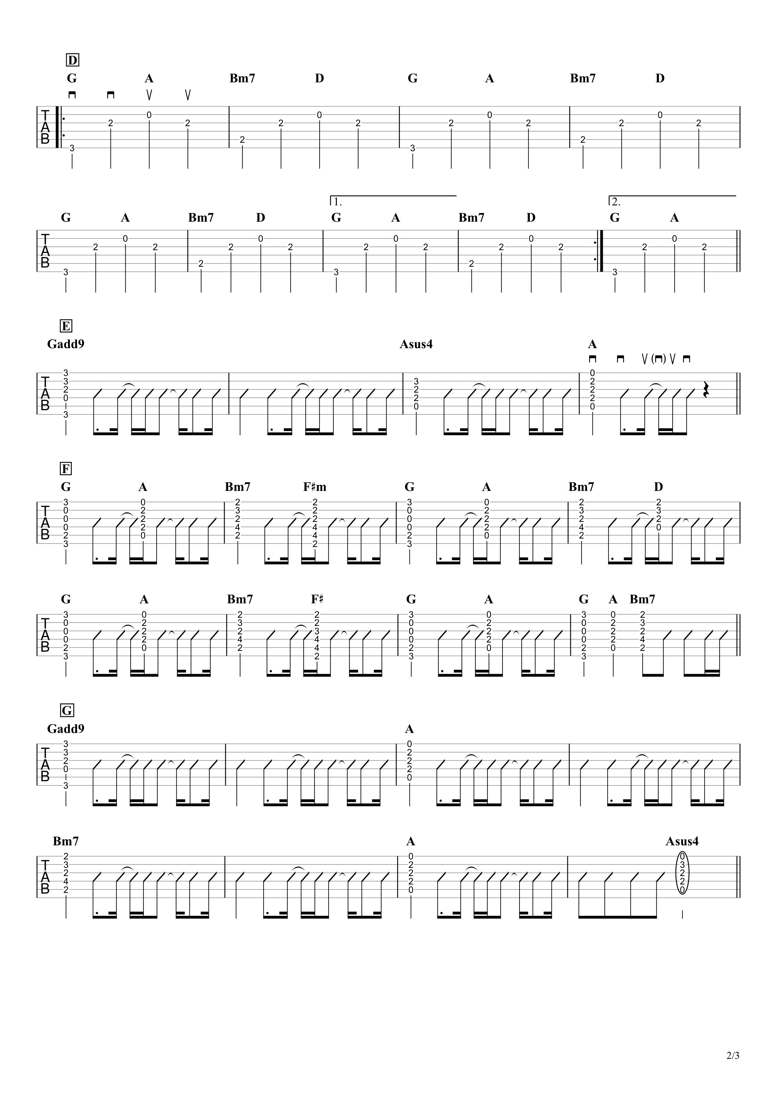 打上花火/DAOKO×米津玄師 ギタータブ譜 コードストロークで弾くアレンジVer.02