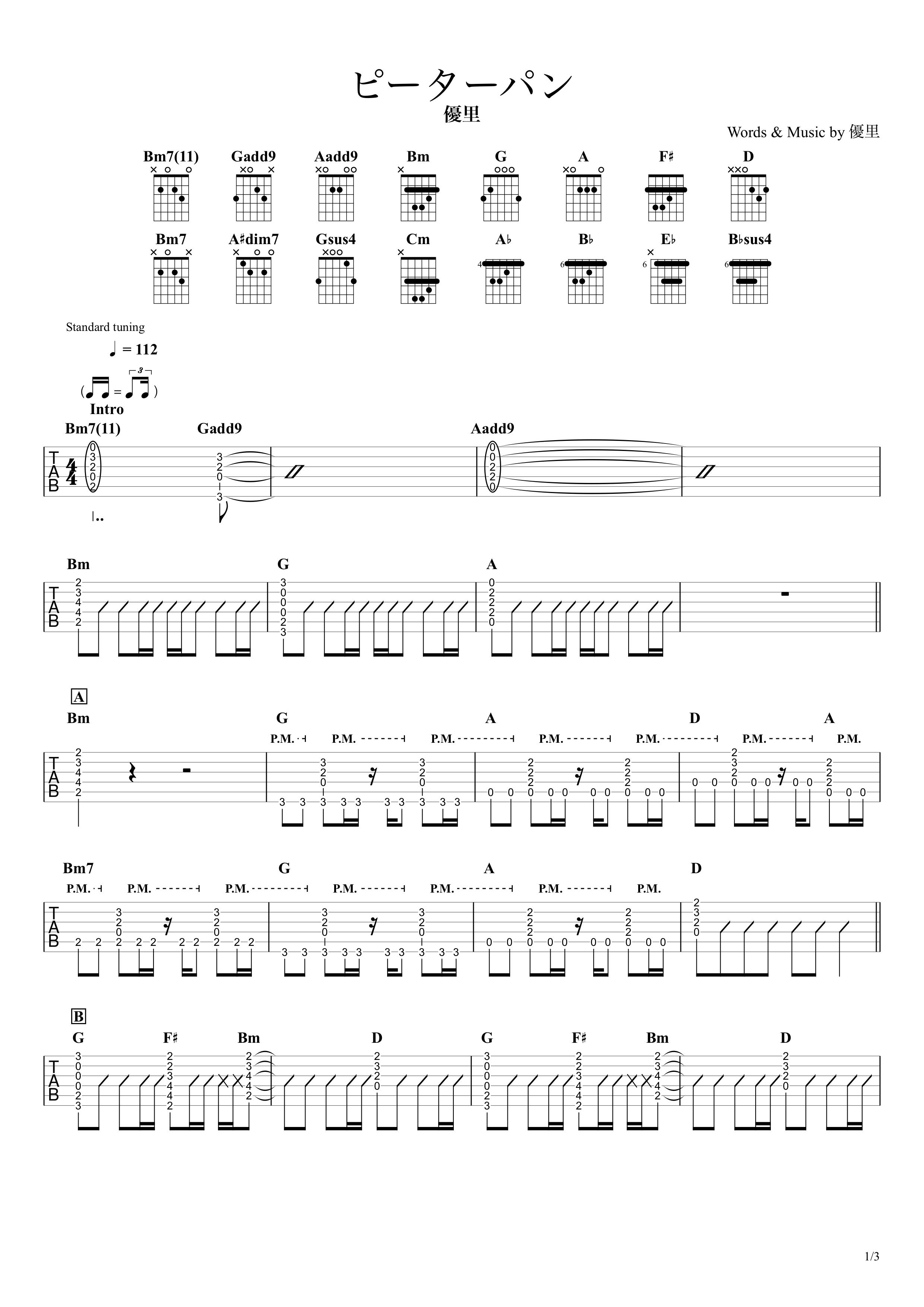 ピーターパン/優里 ギタータブ譜 コードストロークで弾くVer.01