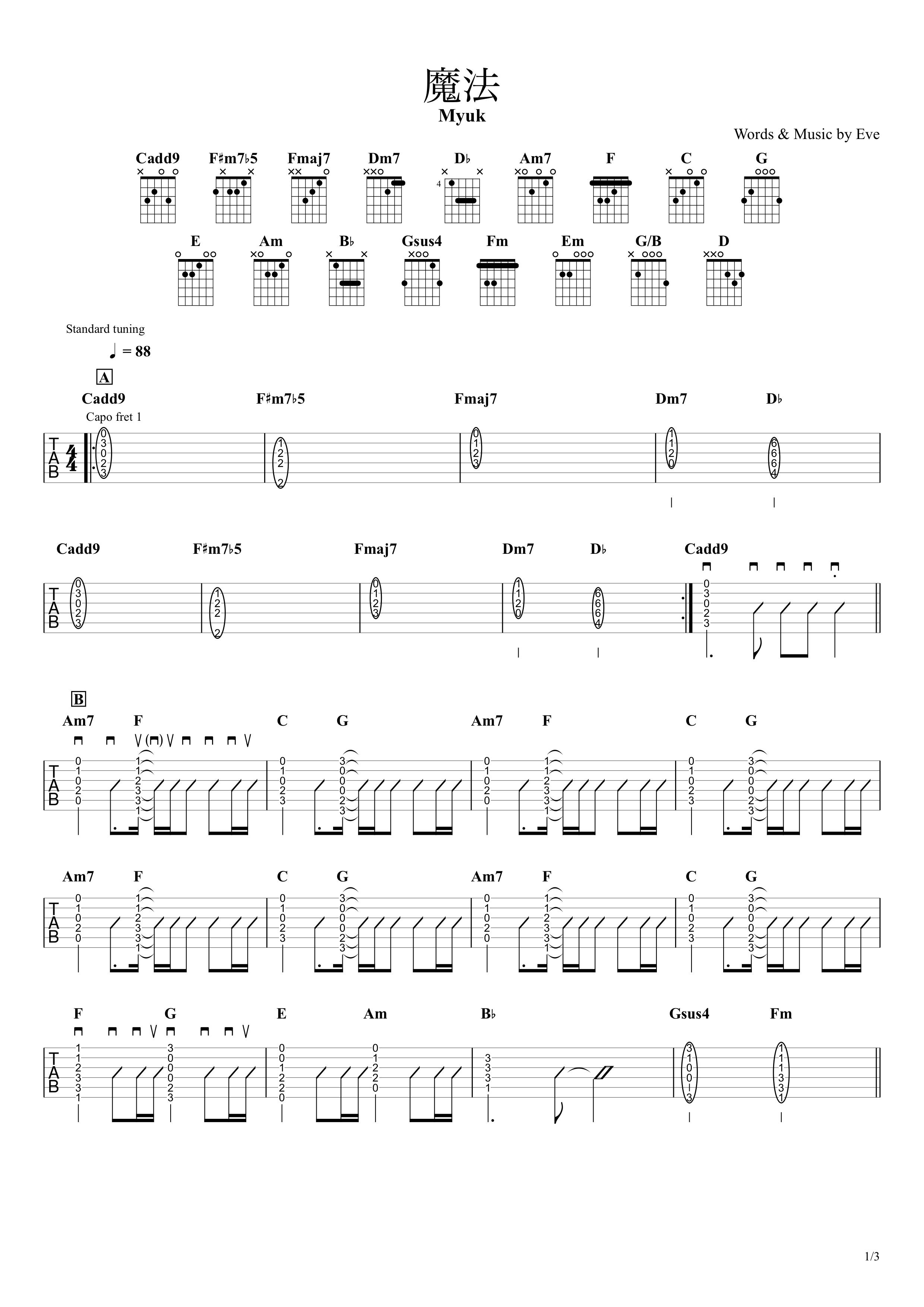 魔法/Myuk ギタータブ譜 コードストロークで弾くVer.01
