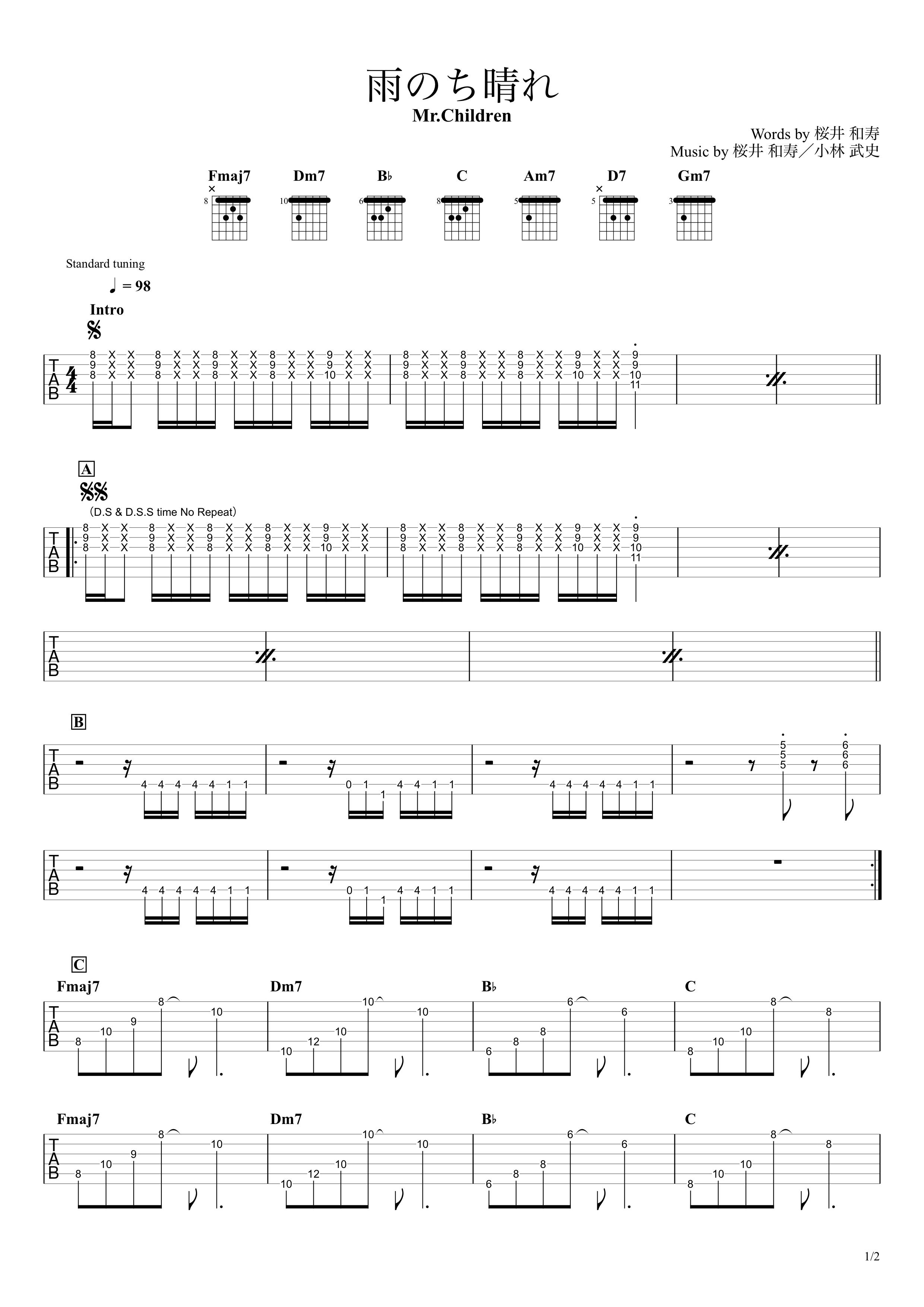 雨のち晴れ/Mr.Children ギタータブ譜 リードギター完コピVer.01