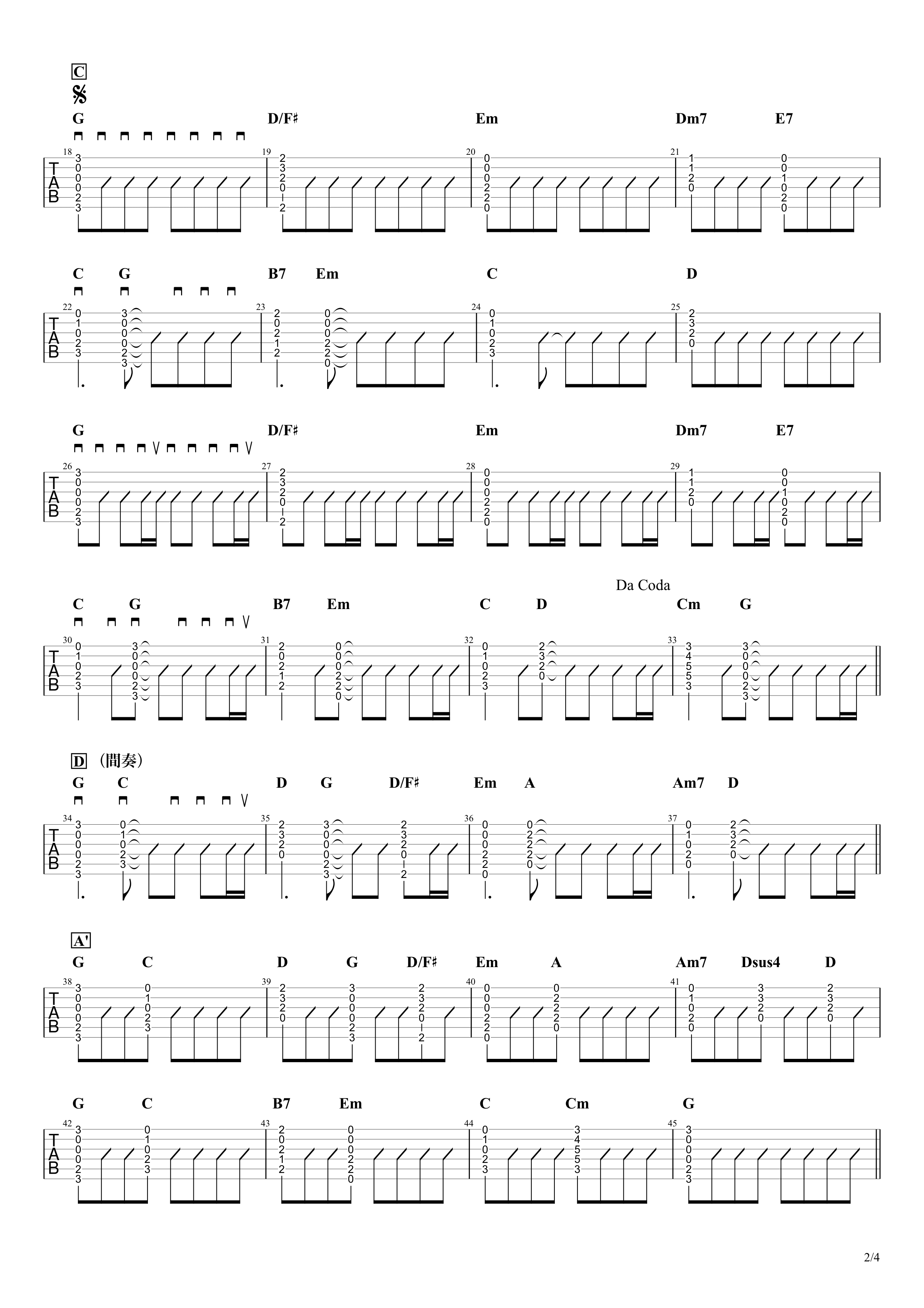 RAIN/SEKAI NO OWARI ギタータブ譜 コードストロークで弾くVer.02