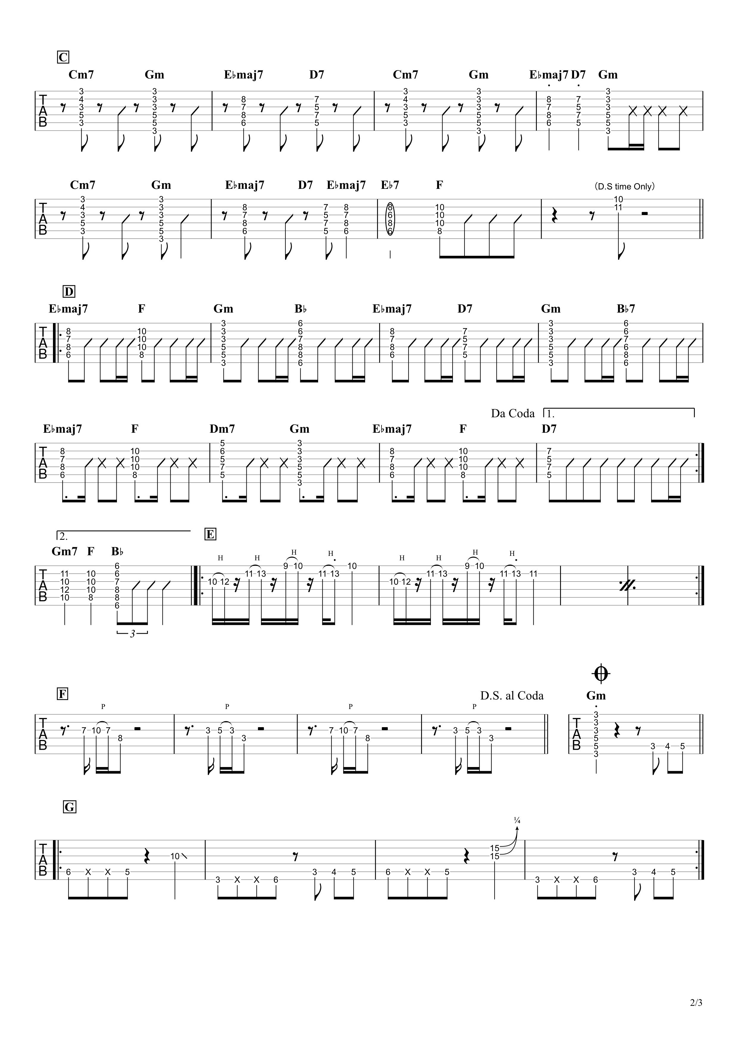シャルル/バルーン ギタータブ譜 リードギターざっくり完コピVer.02