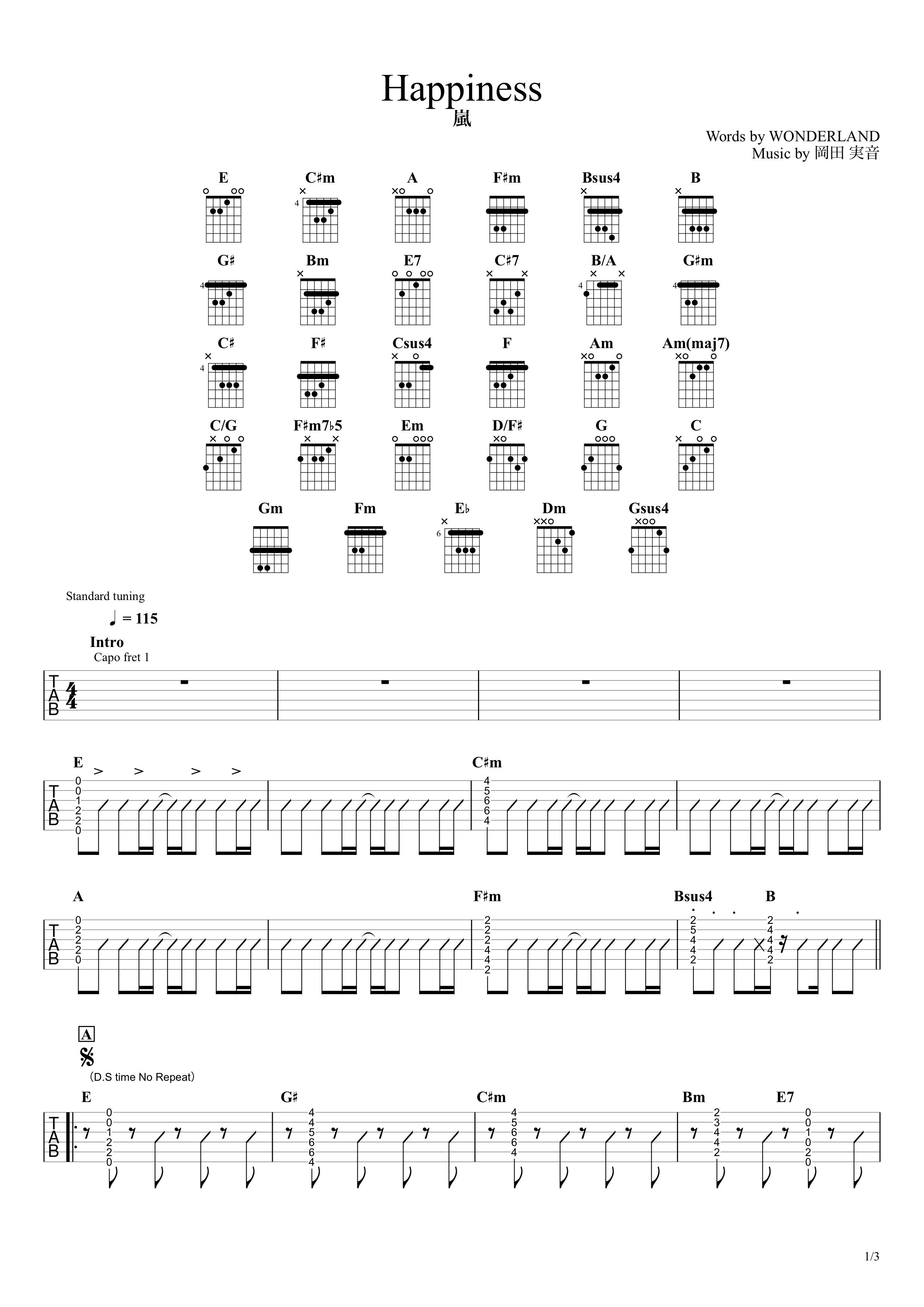 Happiness/嵐 ギタータブ譜 弾き語りOK!コードストロークで弾くアレンジVer.01