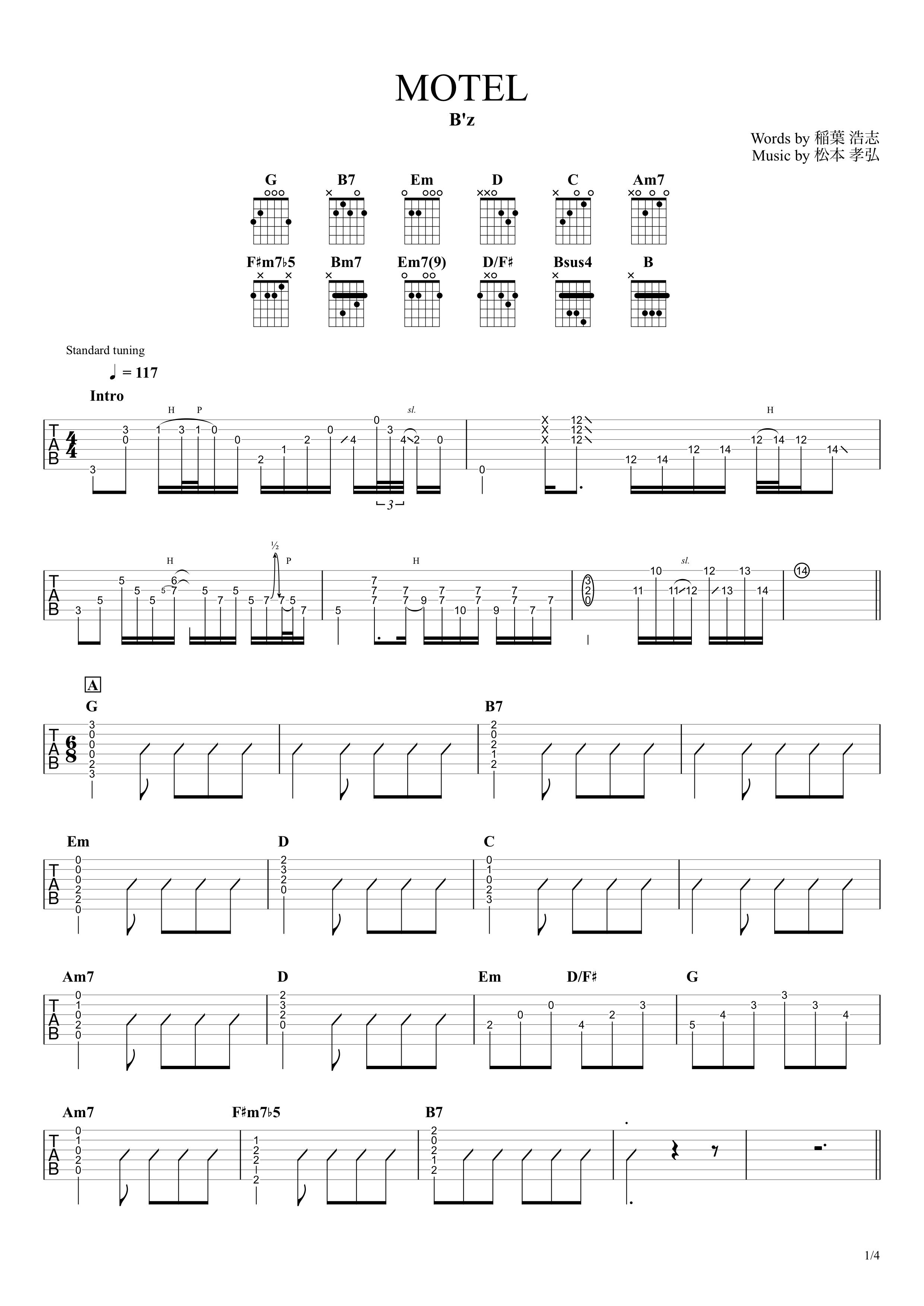 MOTEL/B'z ギタータブ譜 アコギイントロ完コピ&コードストロークで弾くVer.01