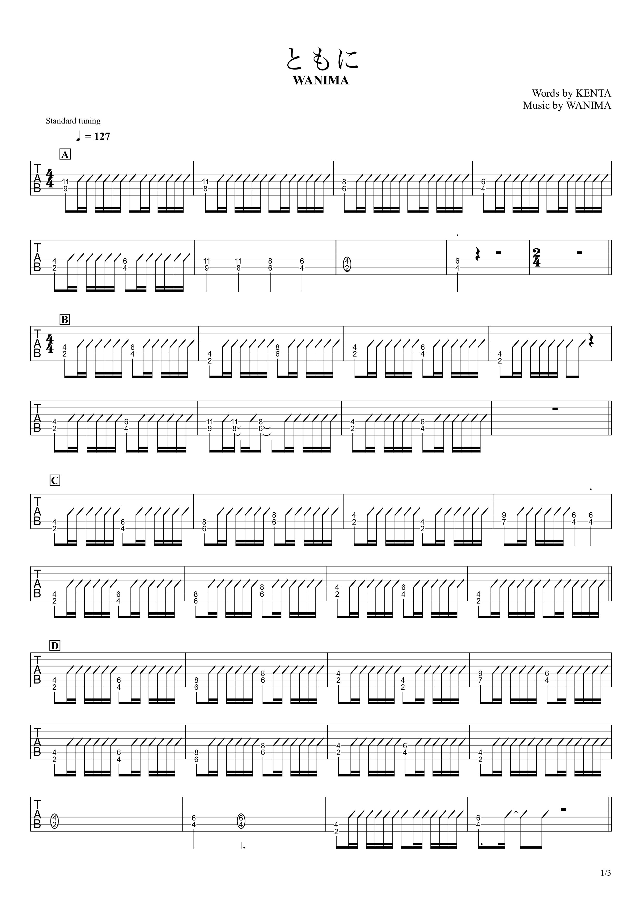 ともに/WANIMA ギタータブ譜 ほぼパワーコードだけで弾く簡単アレンジVer.01