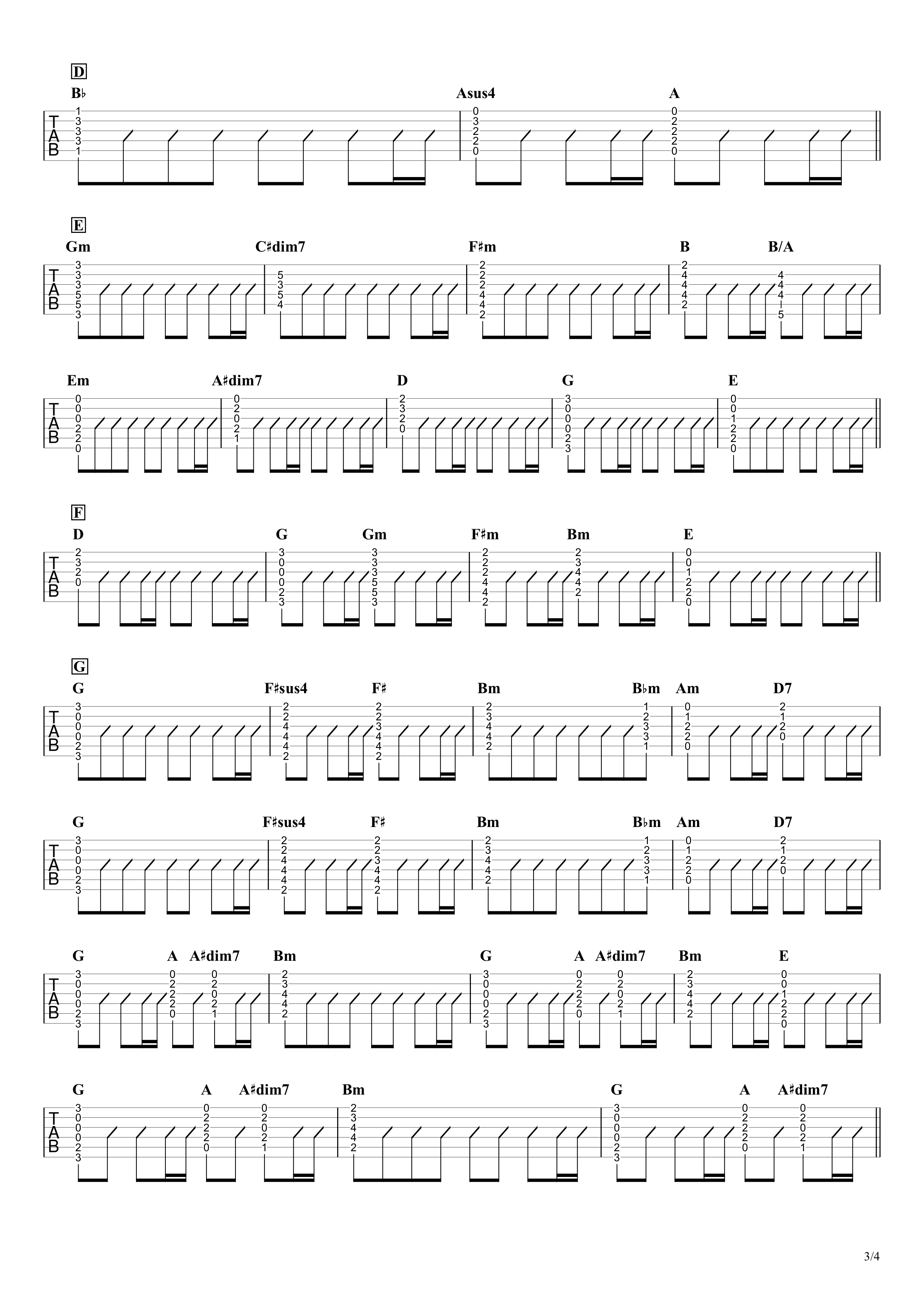 ありあまる富/椎名林檎 ギタータブ譜 アコギパートほぼ完コピVer.03