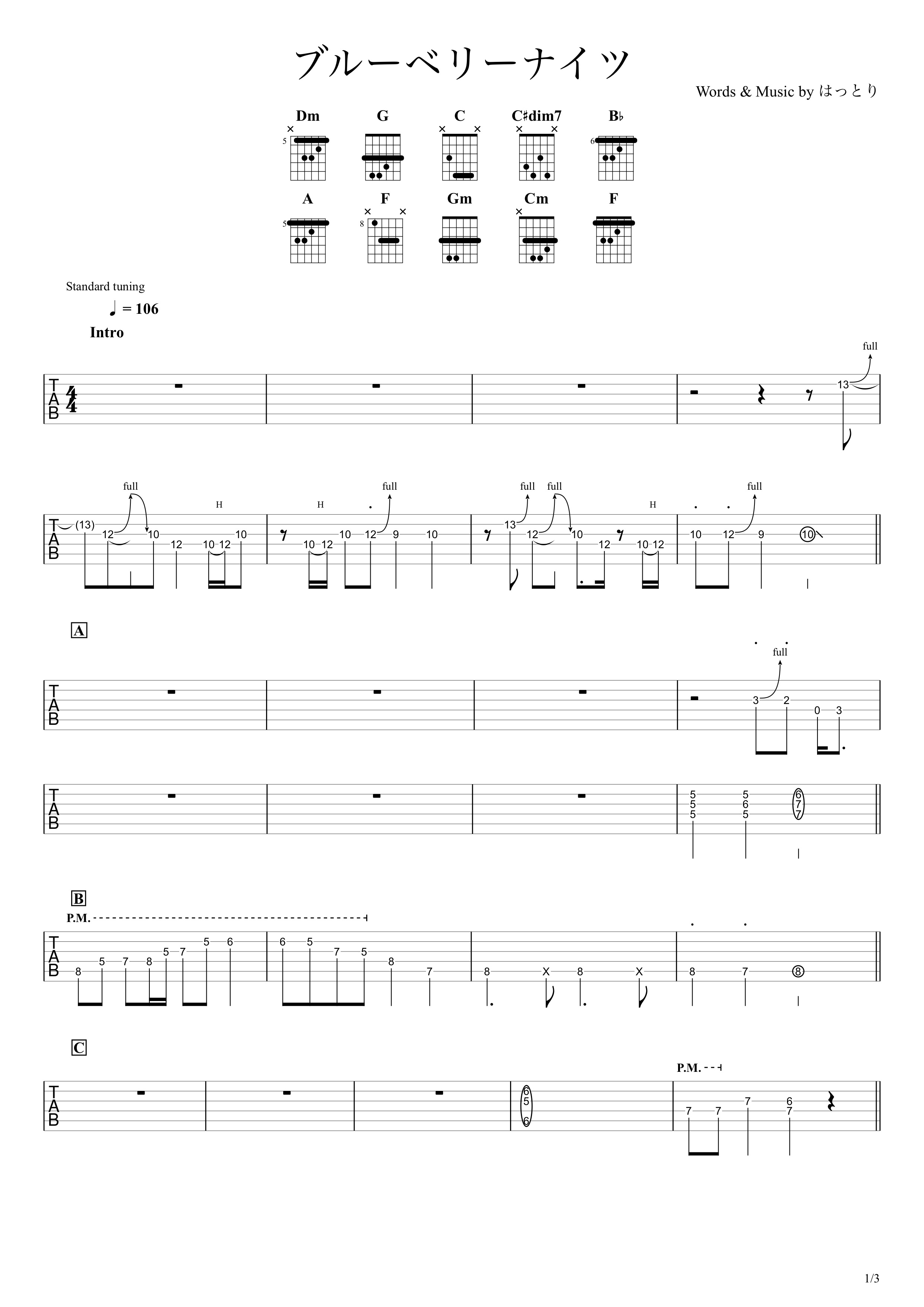 ブルーベリー・ナイツ/マカロニえんぴつ 無料ギタータブ譜|EGパートざっくり完コピVer.01