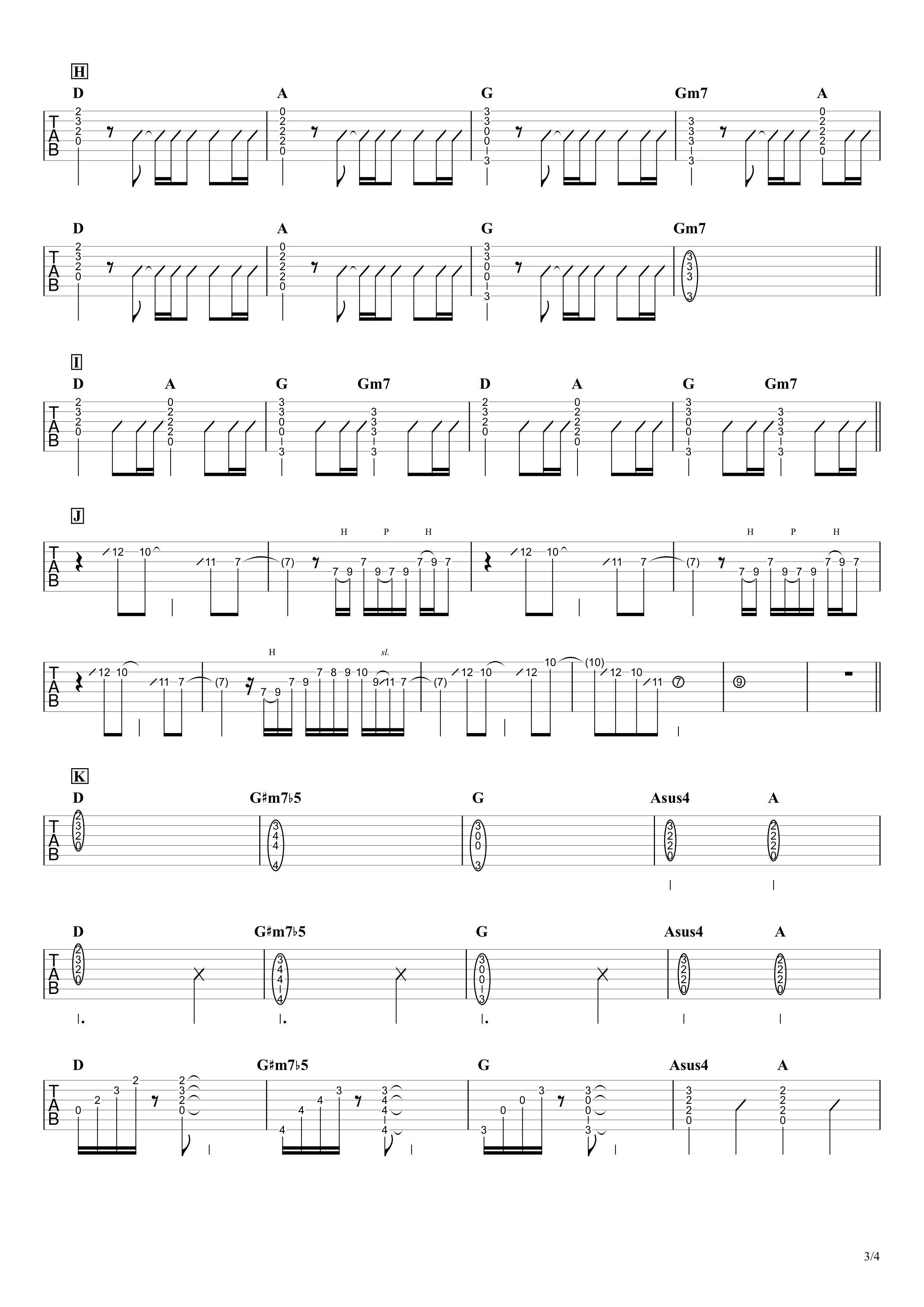纏/TENSONG 無料ギターTAB譜 アコギパートほぼ完コピVer.03